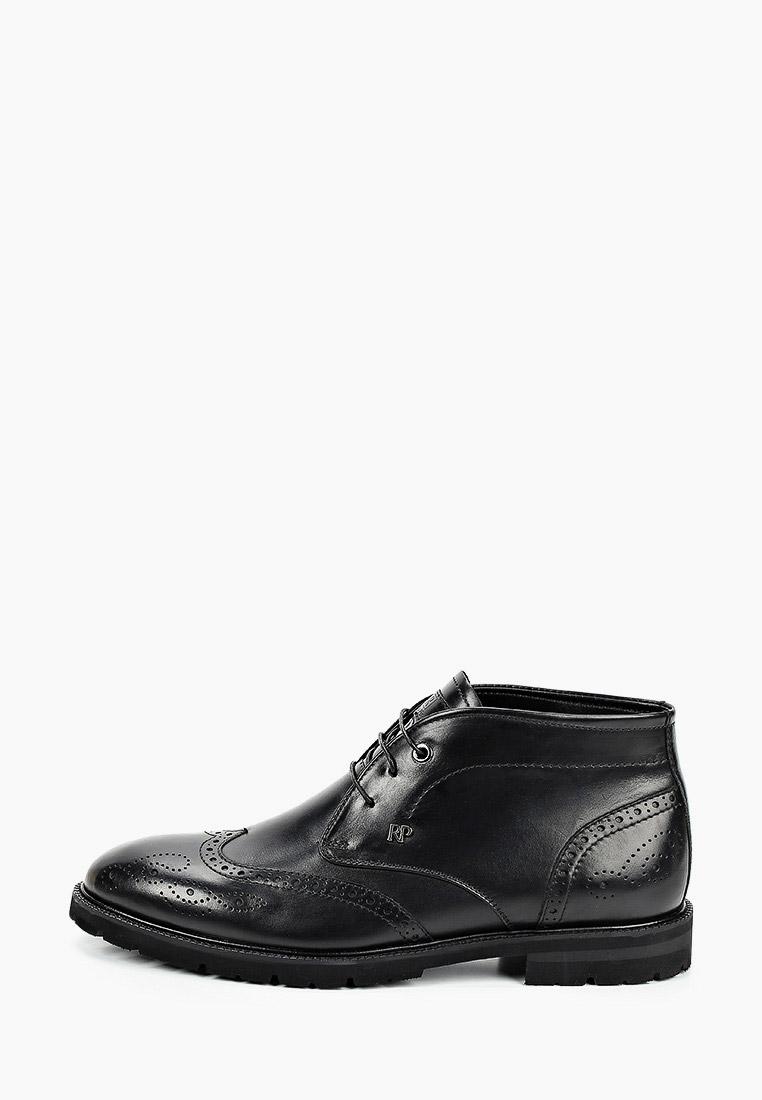 Мужские ботинки Roberto Piraloff Ботинки Roberto Piraloff
