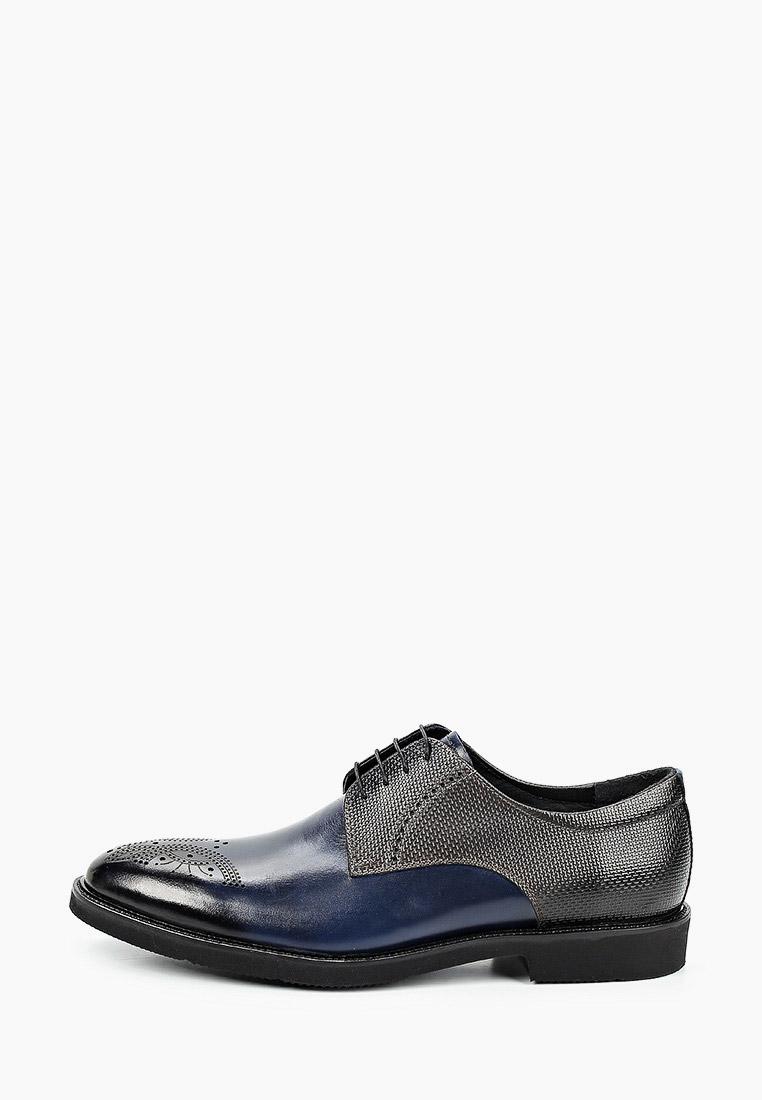 Мужские туфли Roberto Piraloff 6053-41