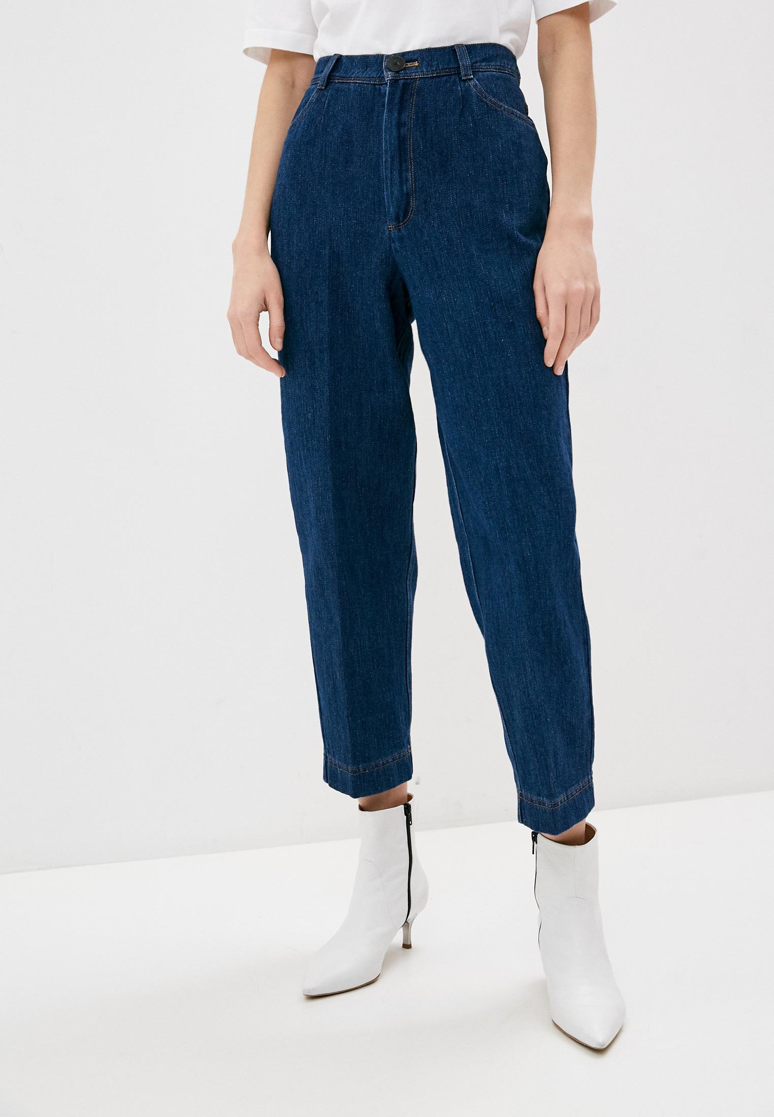 Прямые джинсы Forte Forte 8034_my pants