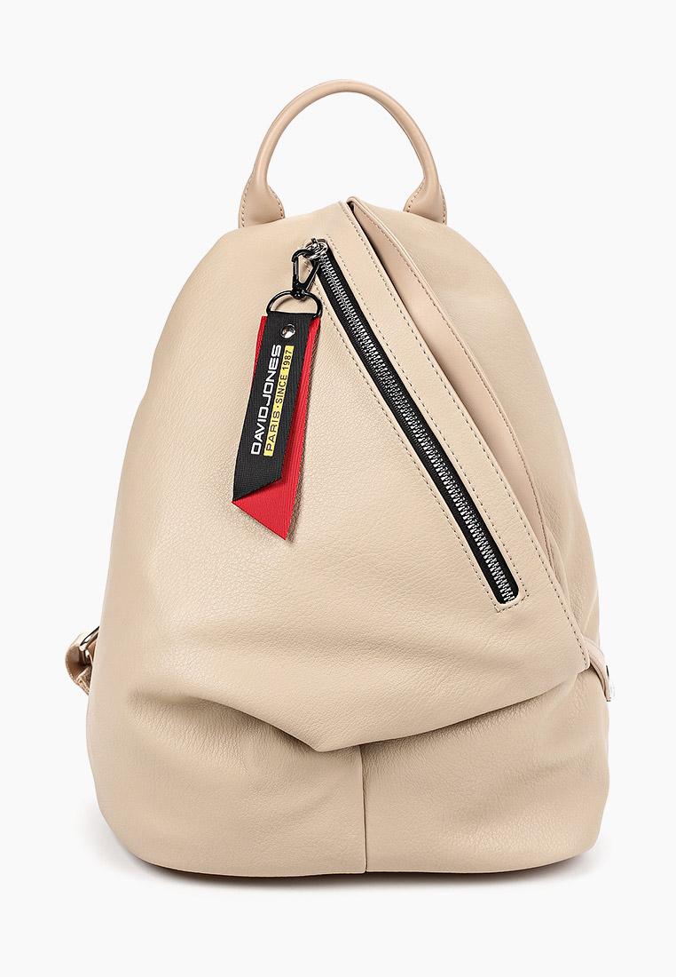 Городской рюкзак David Jones (Дэвид Джонс) CM6008_бежевый: изображение 1