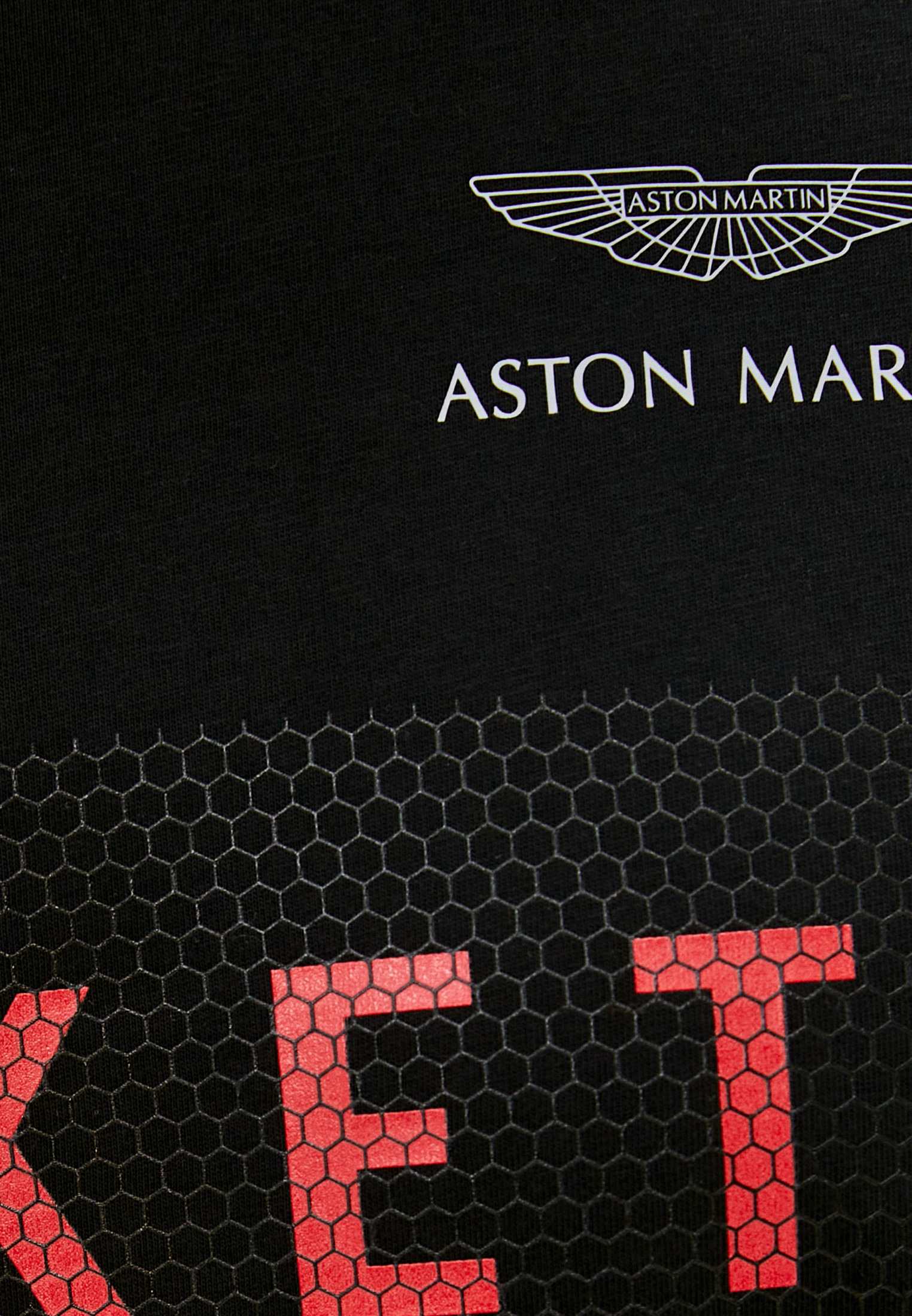 Футболка Aston Martin Racing by Hackett HM500511: изображение 5