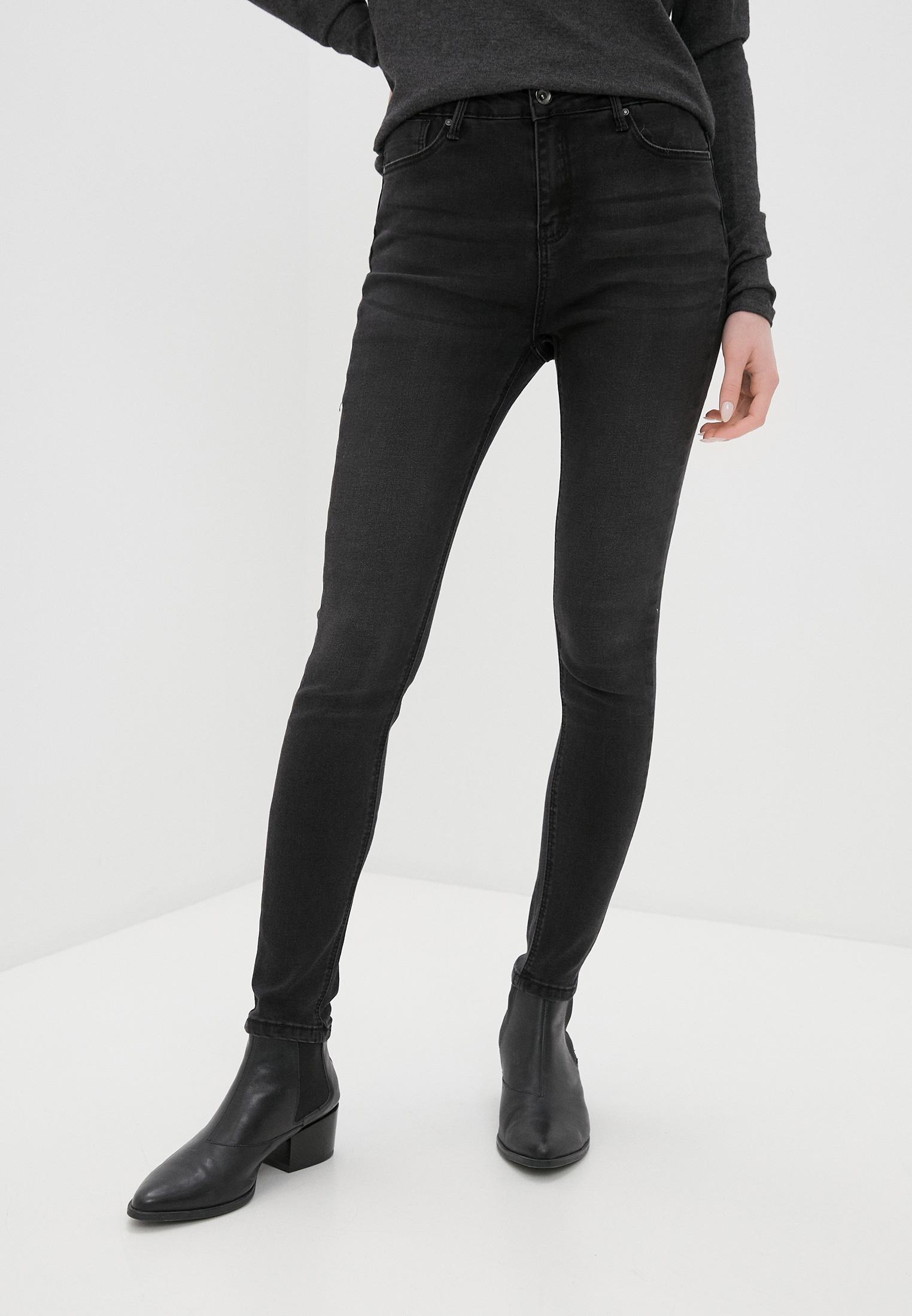 Зауженные джинсы Haily's KLT-1812005