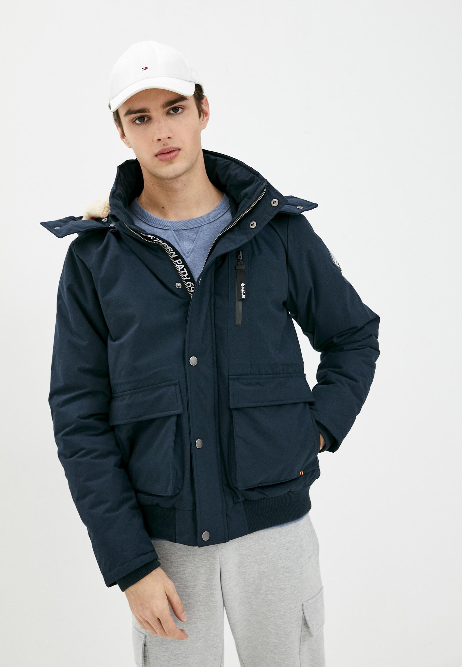 Утепленная куртка Haily's NX-M0820201