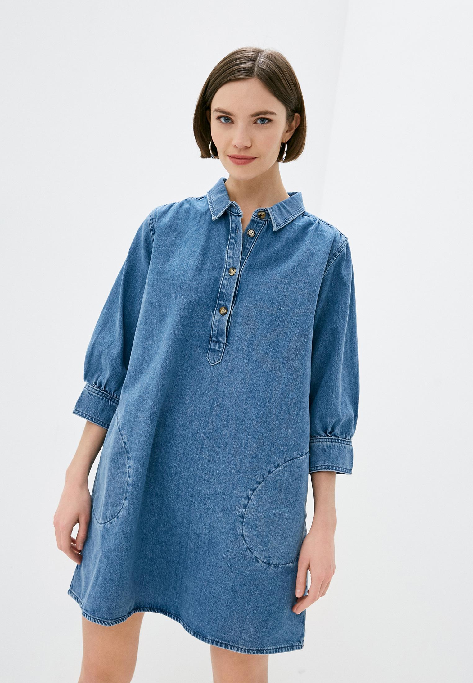 Платье Part Two 30305994