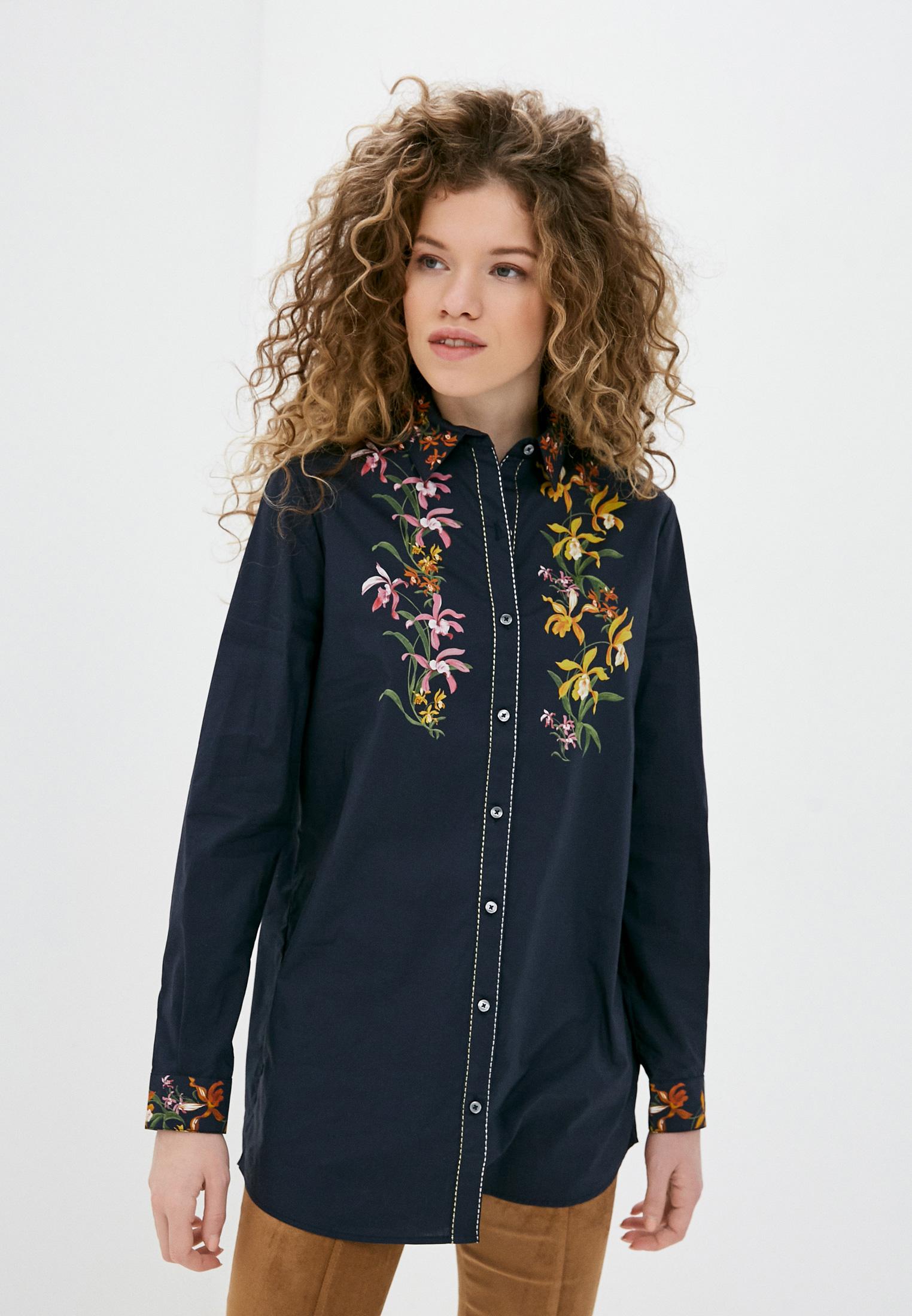 Женские рубашки с длинным рукавом Desigual (Дезигуаль) 21SWCW30