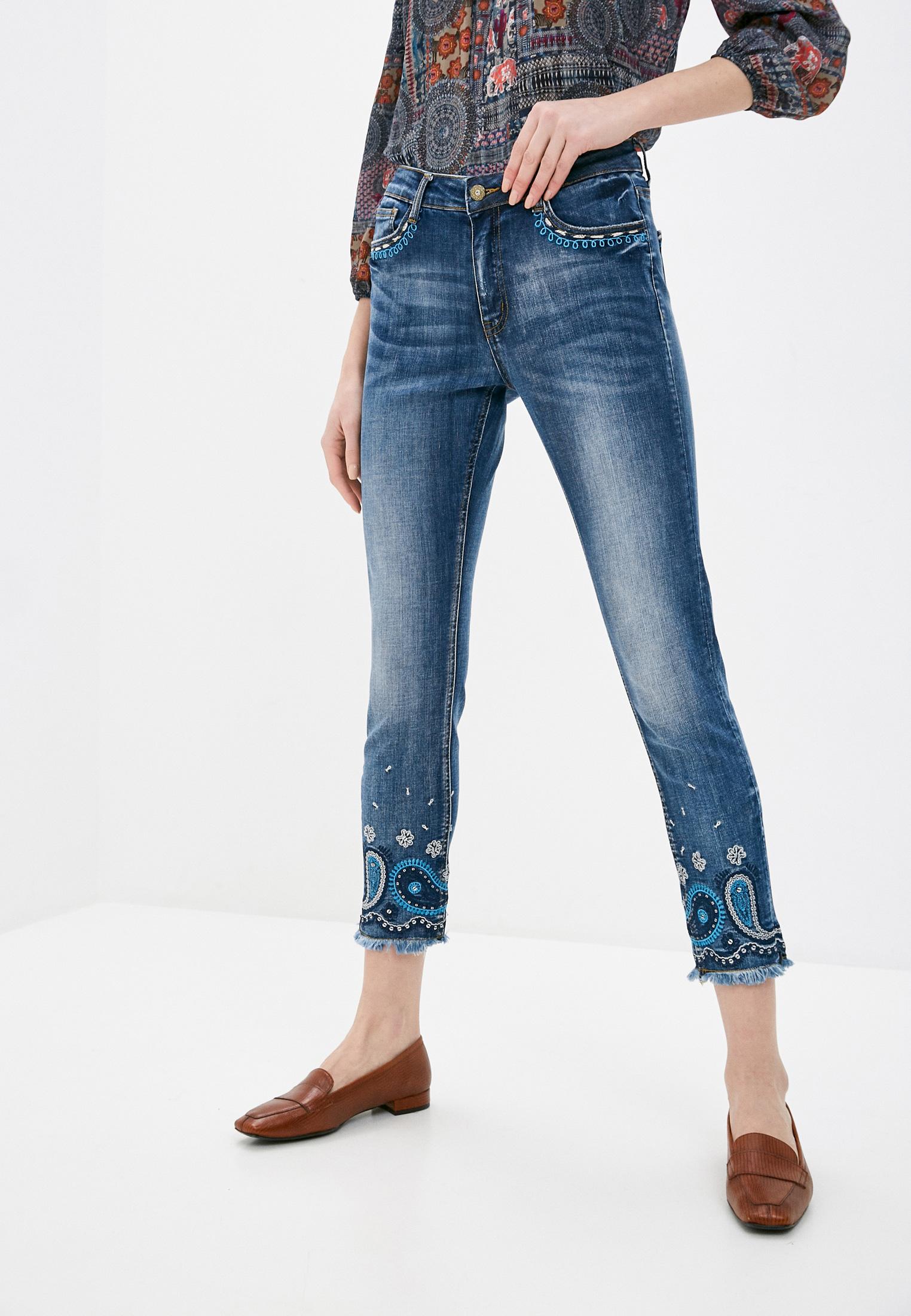 Зауженные джинсы Desigual (Дезигуаль) 21SWDD35