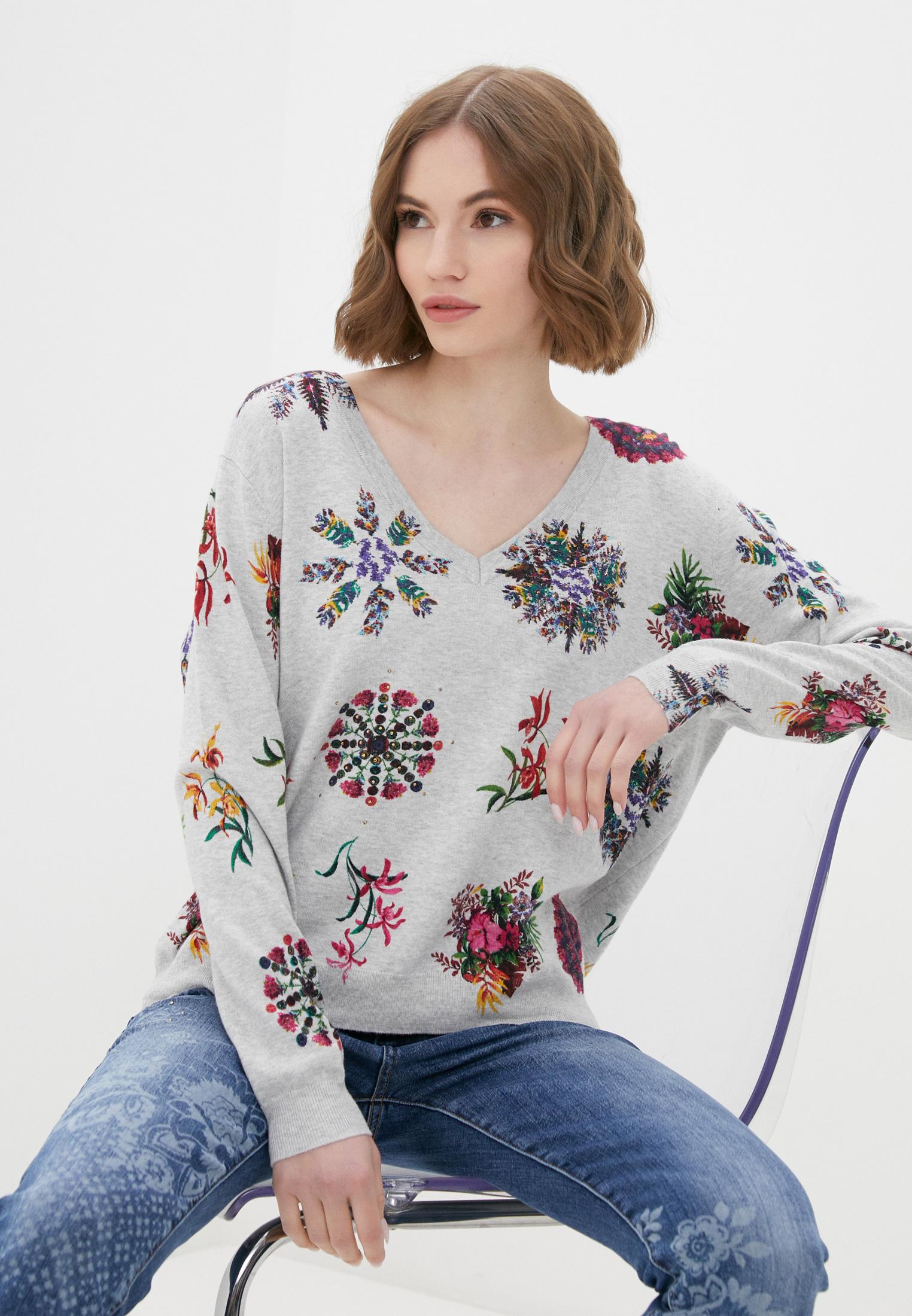 Пуловер Desigual (Дезигуаль) 21SWJF67