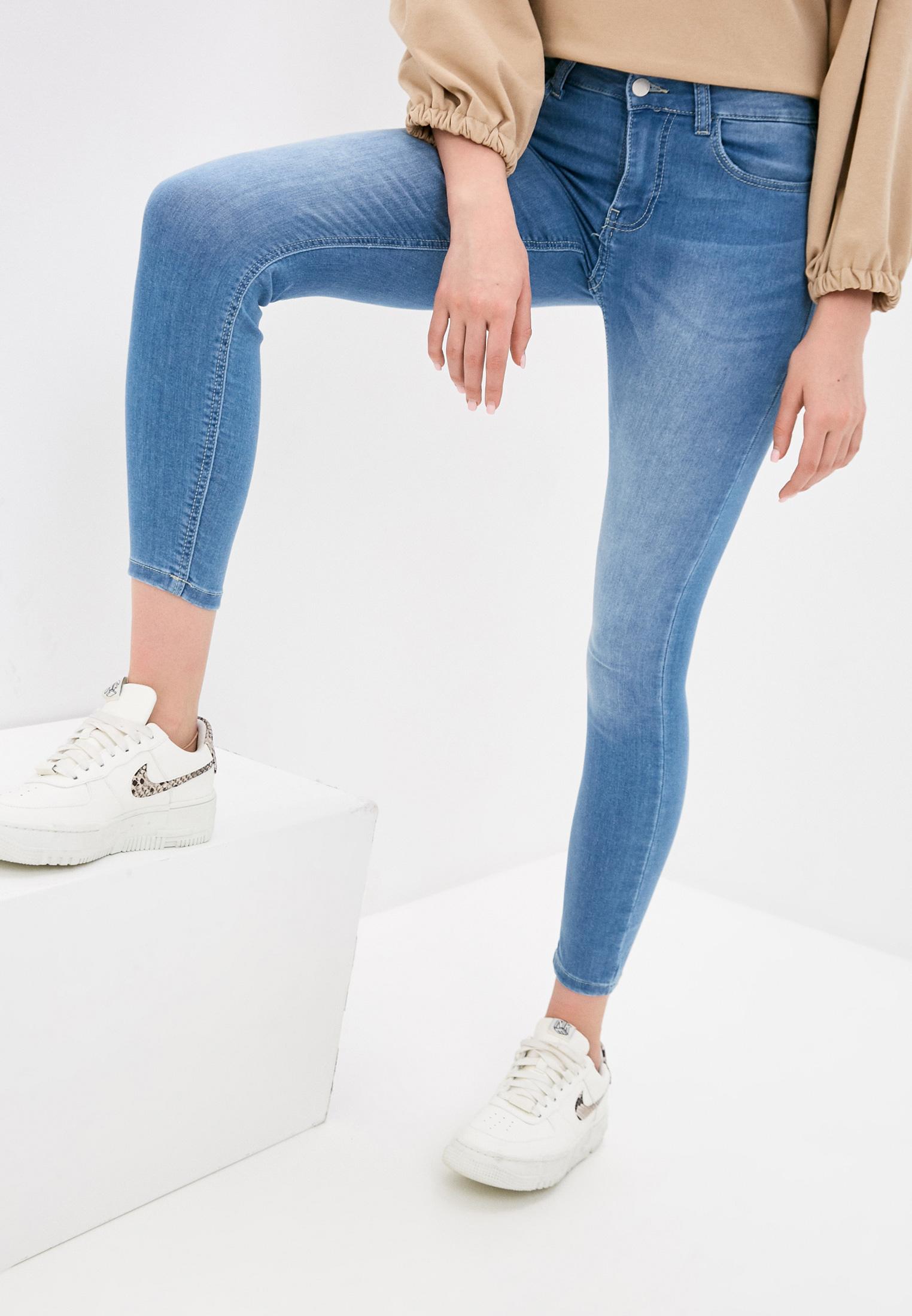 Зауженные джинсы Jacqueline de Yong 15226108