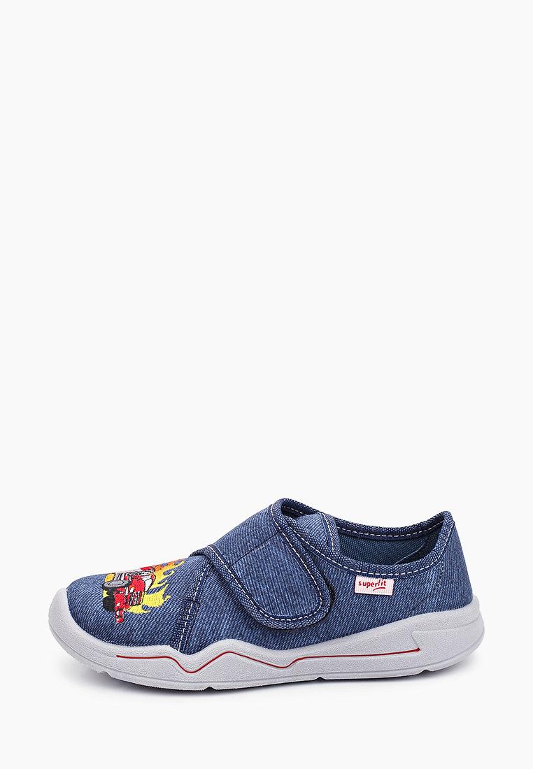 Домашняя обувь для мальчиков Superfit Тапочки Superfit