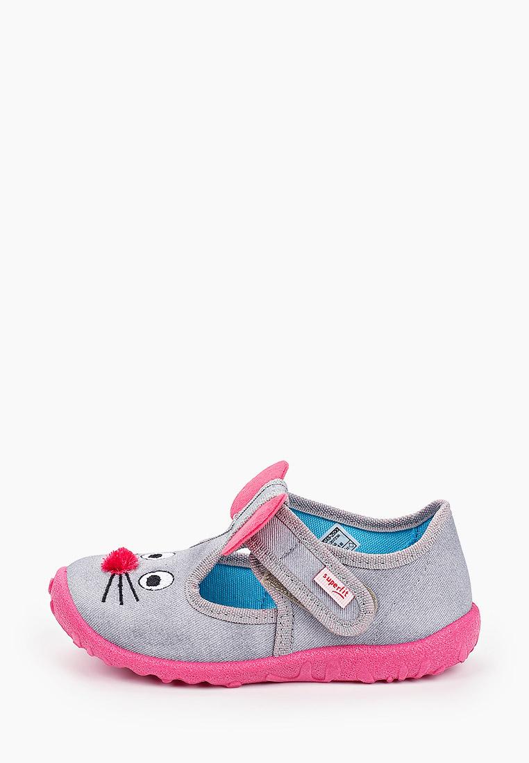 Домашняя обувь для девочек Superfit Тапочки Superfit
