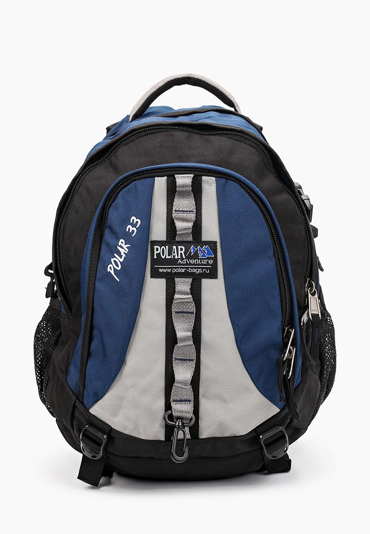 Городской рюкзак Polar П1002-04 синий