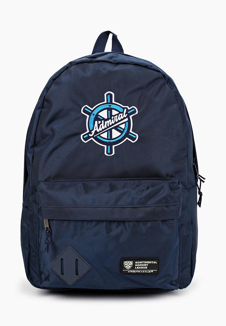Спортивный рюкзак Atributika & Club™ 10100
