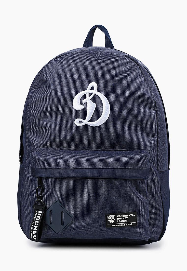 Спортивный рюкзак Atributika & Club™ 28310: изображение 1