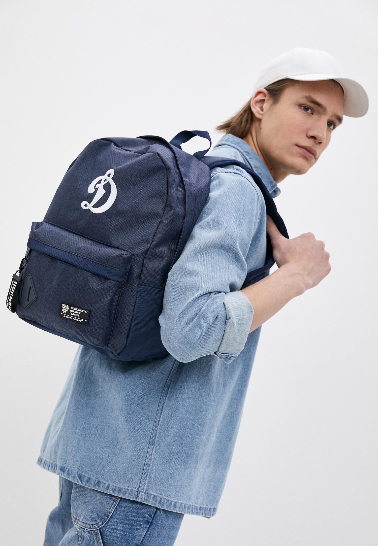Спортивный рюкзак Atributika & Club™ 28310: изображение 4