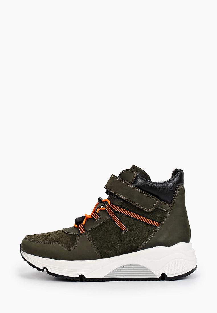 Ботинки для мальчиков Marko (Марко) 62521