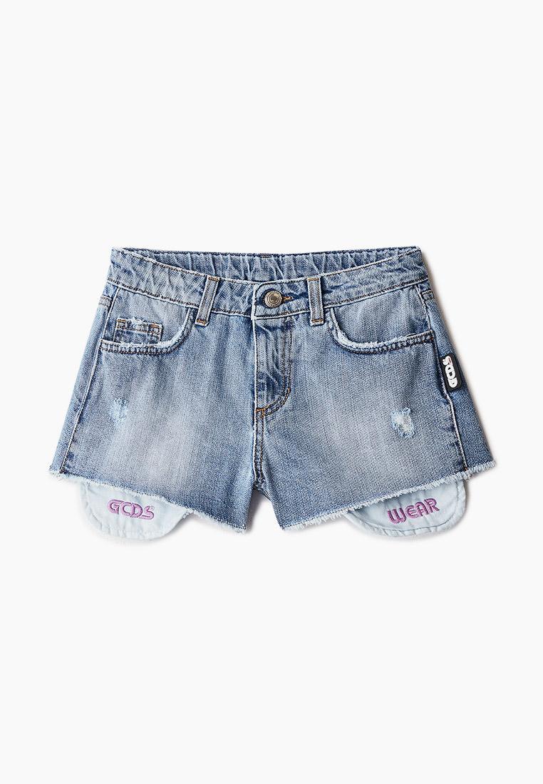Шорты для девочек GCDS Mini Шорты джинсовые GCDS Mini