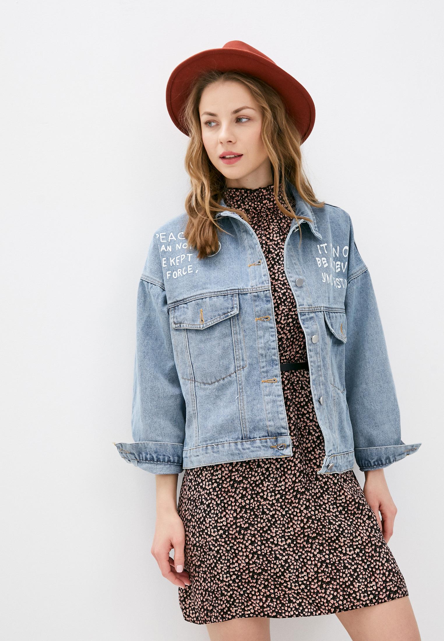 Джинсовая куртка Goldrai 2081