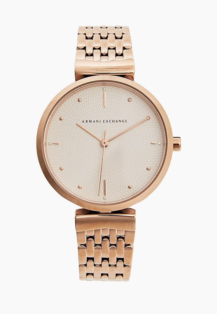 Часы Armani Exchange AX5901