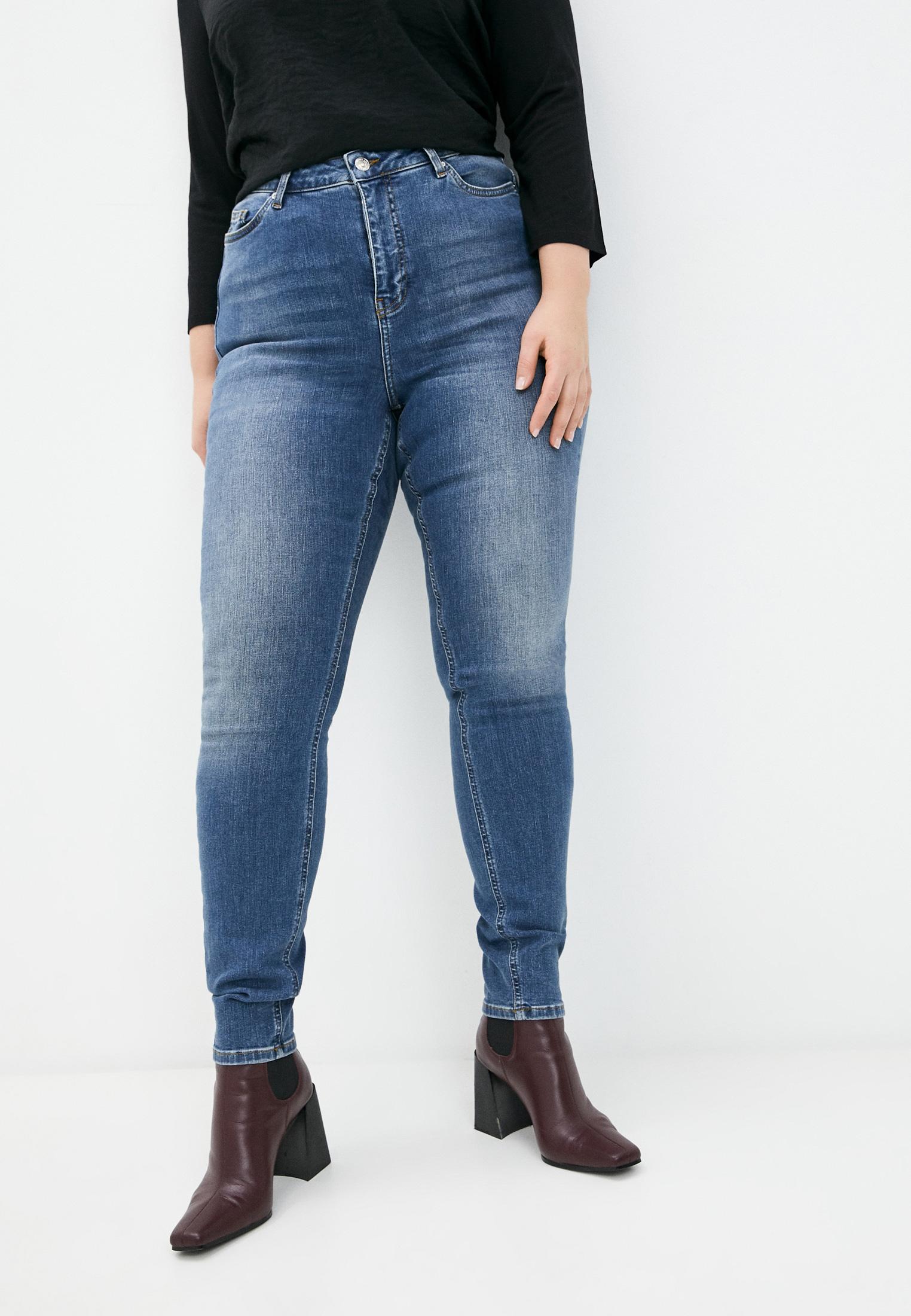 Зауженные джинсы Vero Moda Curve 10237621