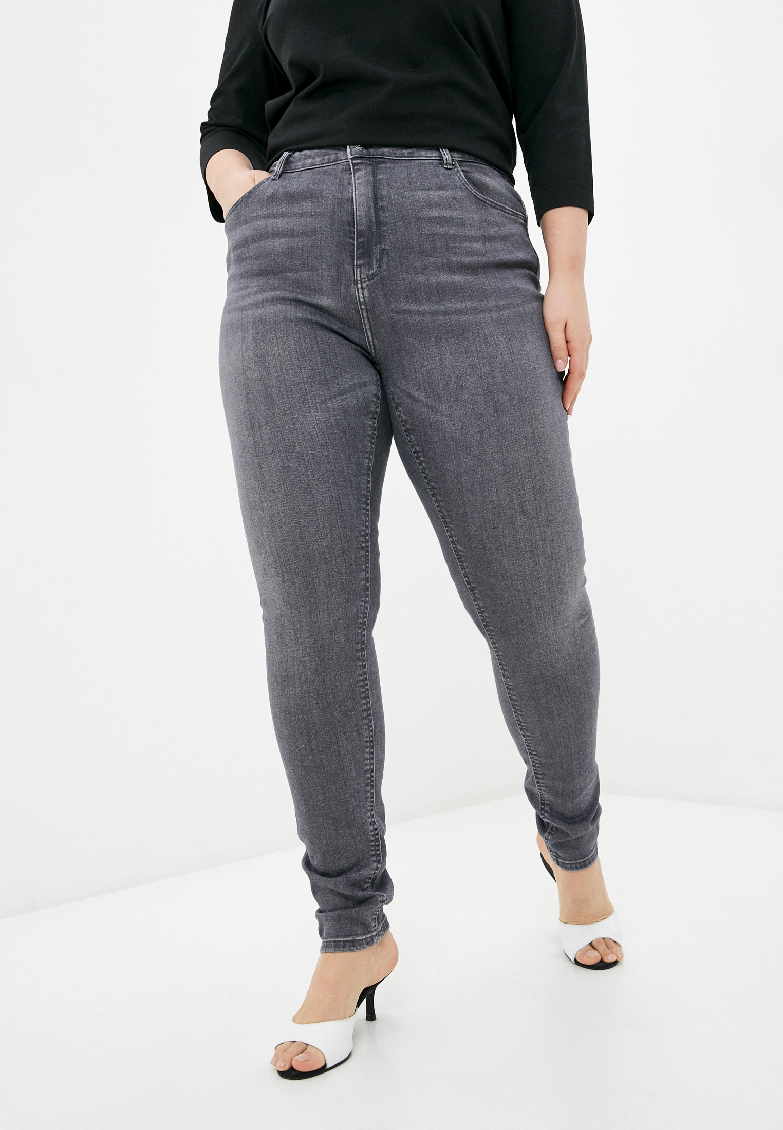 Зауженные джинсы Only Carmakoma 15224850