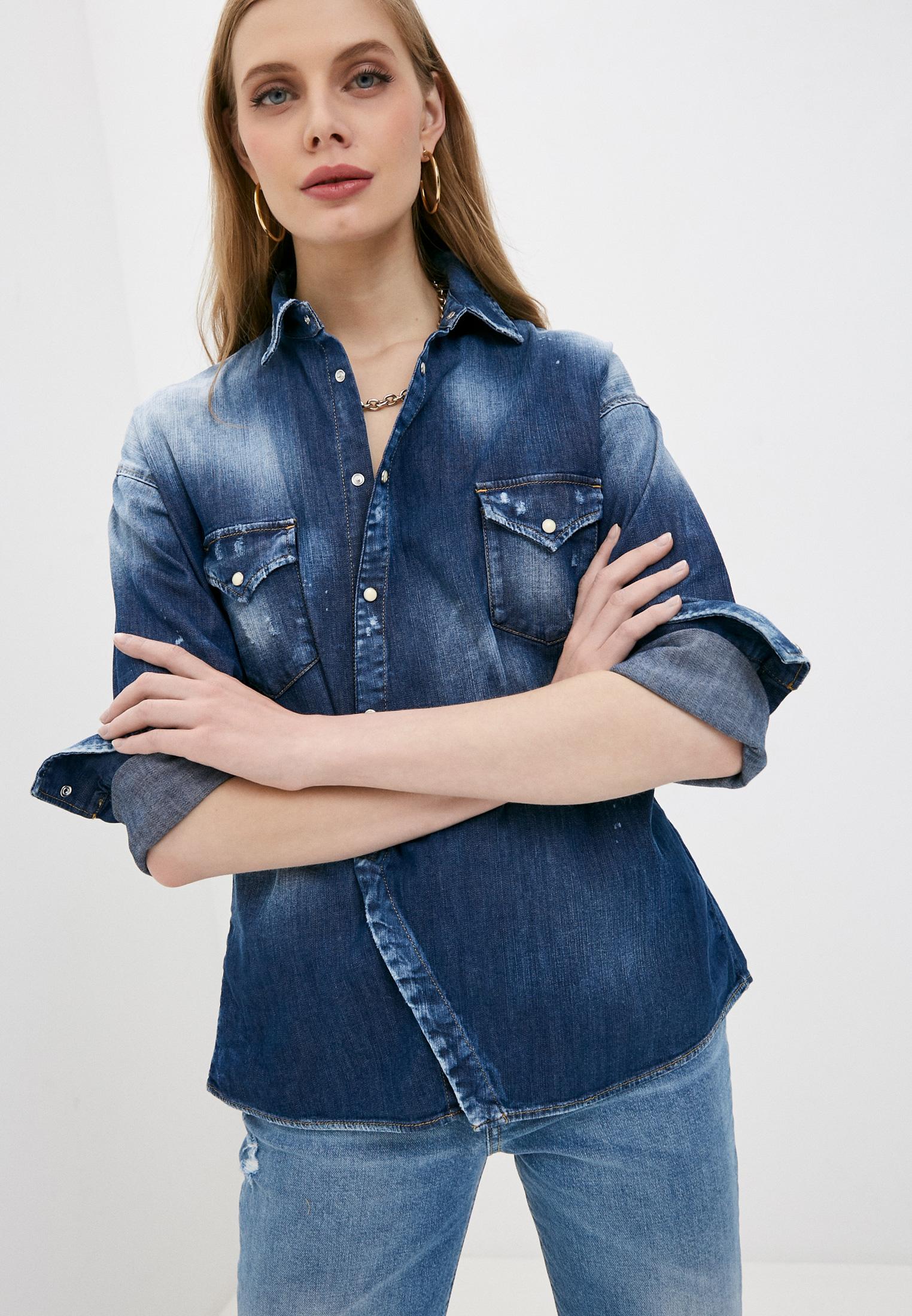 Женские джинсовые рубашки DSquared2 Рубашка джинсовая Dsquared2