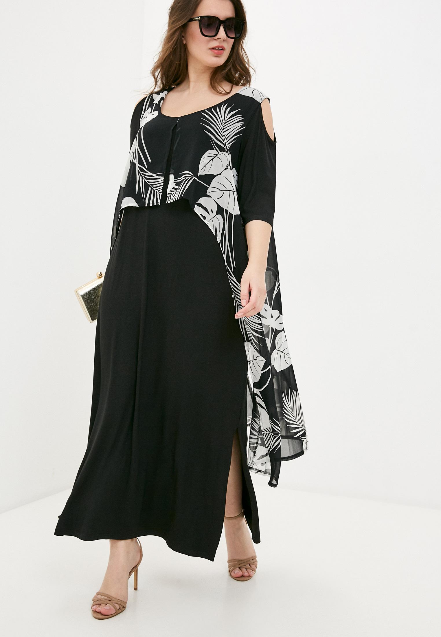 Повседневное платье Sophia PRI20076UNIC