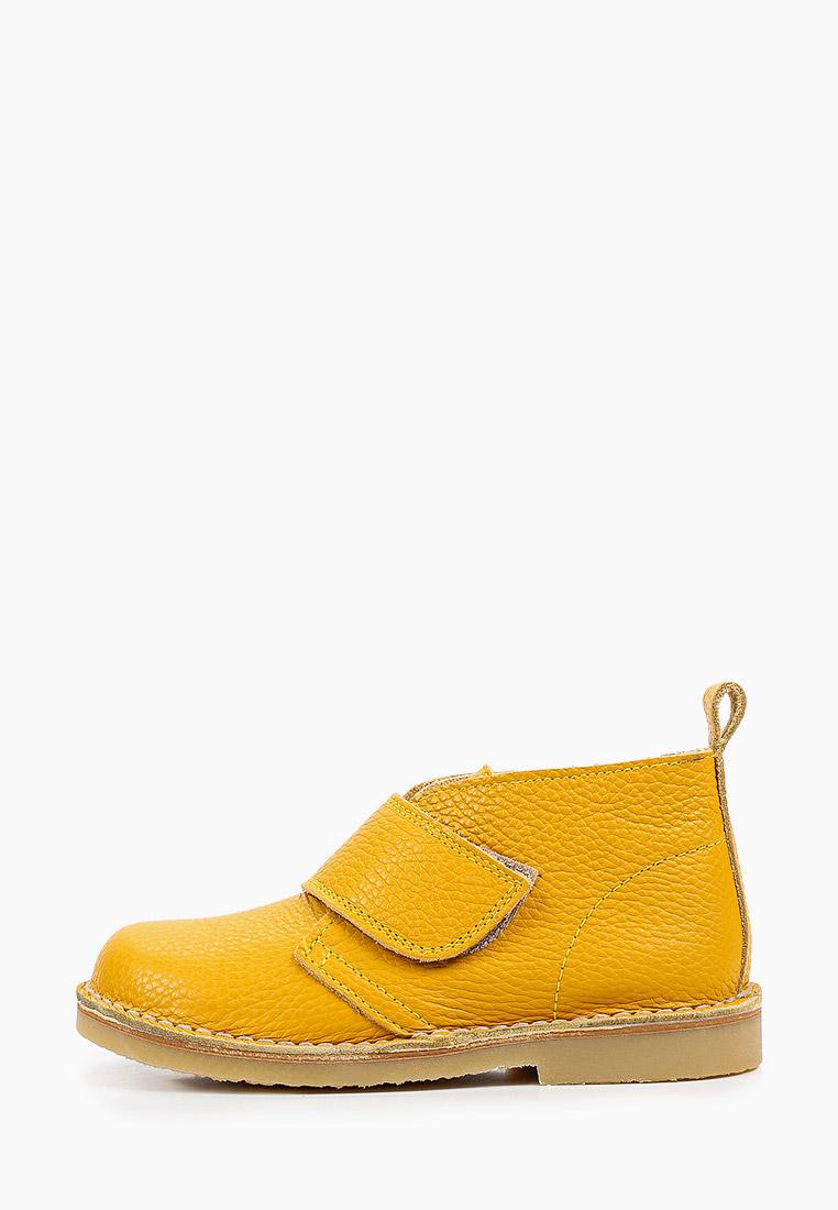 Ботинки для девочек Barritos 4436