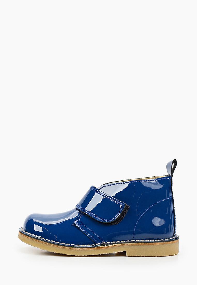 Ботинки для мальчиков Barritos 4436