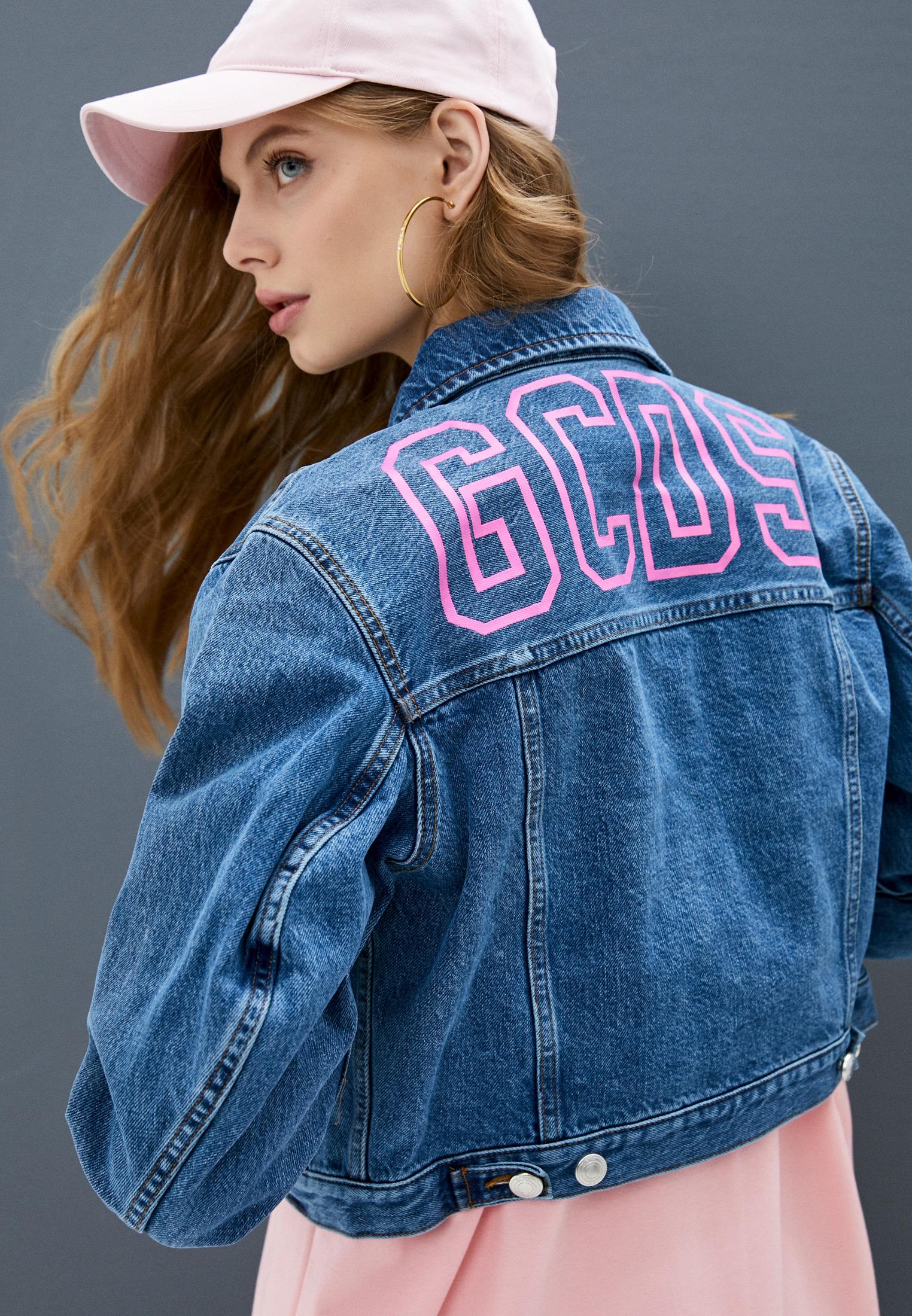 Джинсовая куртка GCDS SS20W040076_07: изображение 2