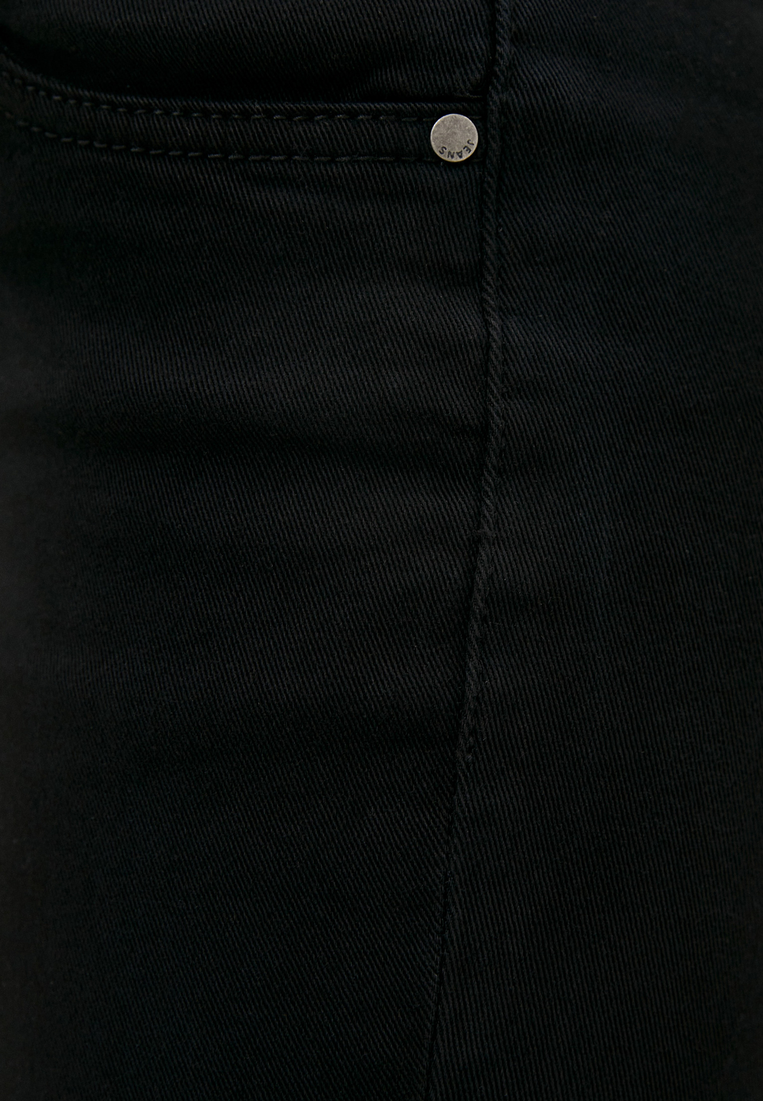 Зауженные джинсы B.Style NR12-LA561-1: изображение 4