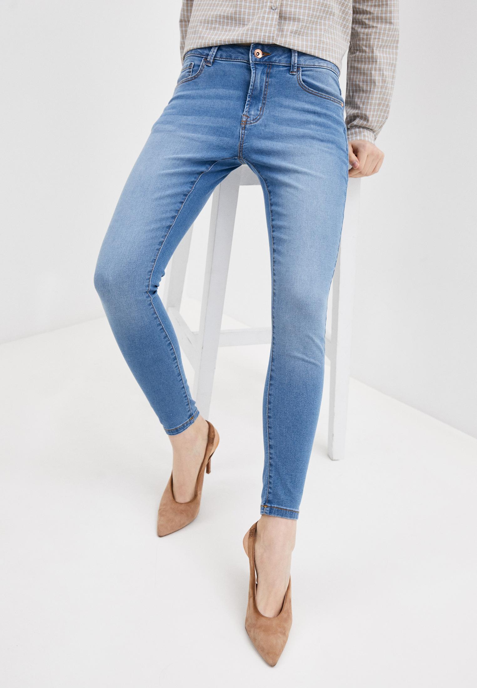 Зауженные джинсы Jacqueline de Yong 15220692
