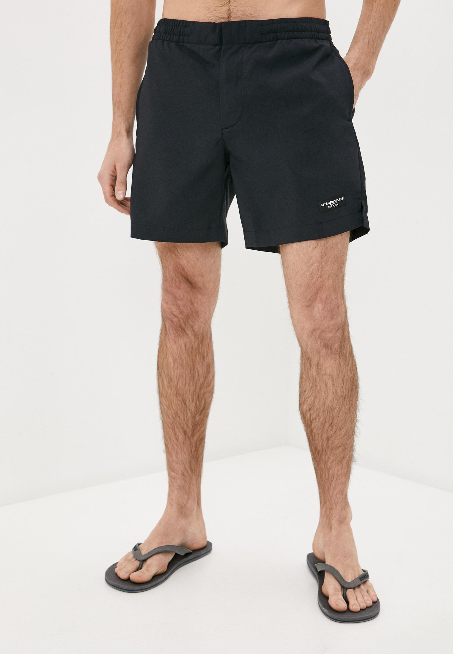 Мужские шорты для плавания North Sails 454303