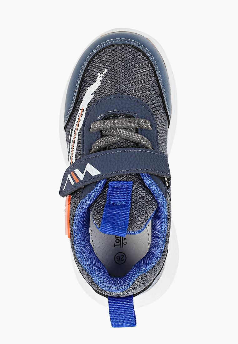 Кроссовки для мальчиков TOM MIKI B-7980-C: изображение 4