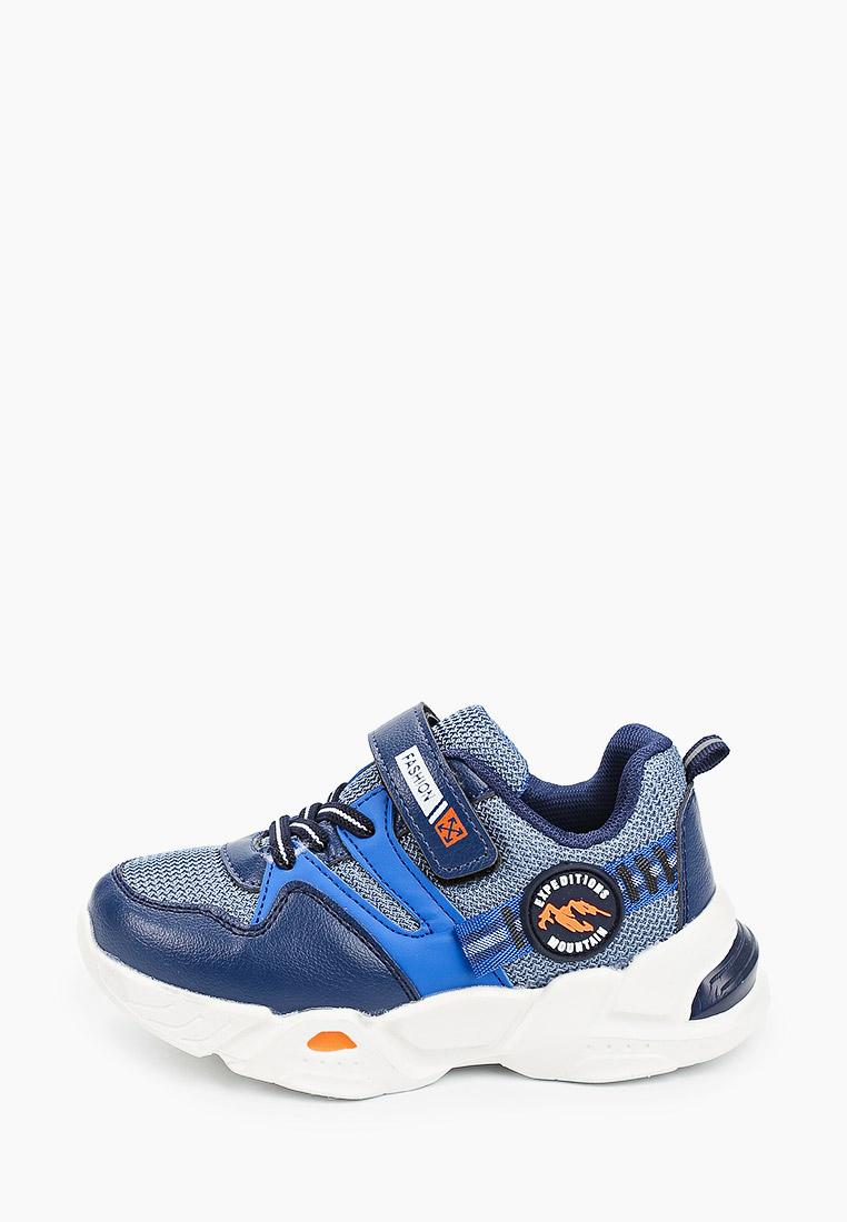 Кроссовки для мальчиков TOM MIKI B-7985-M: изображение 1