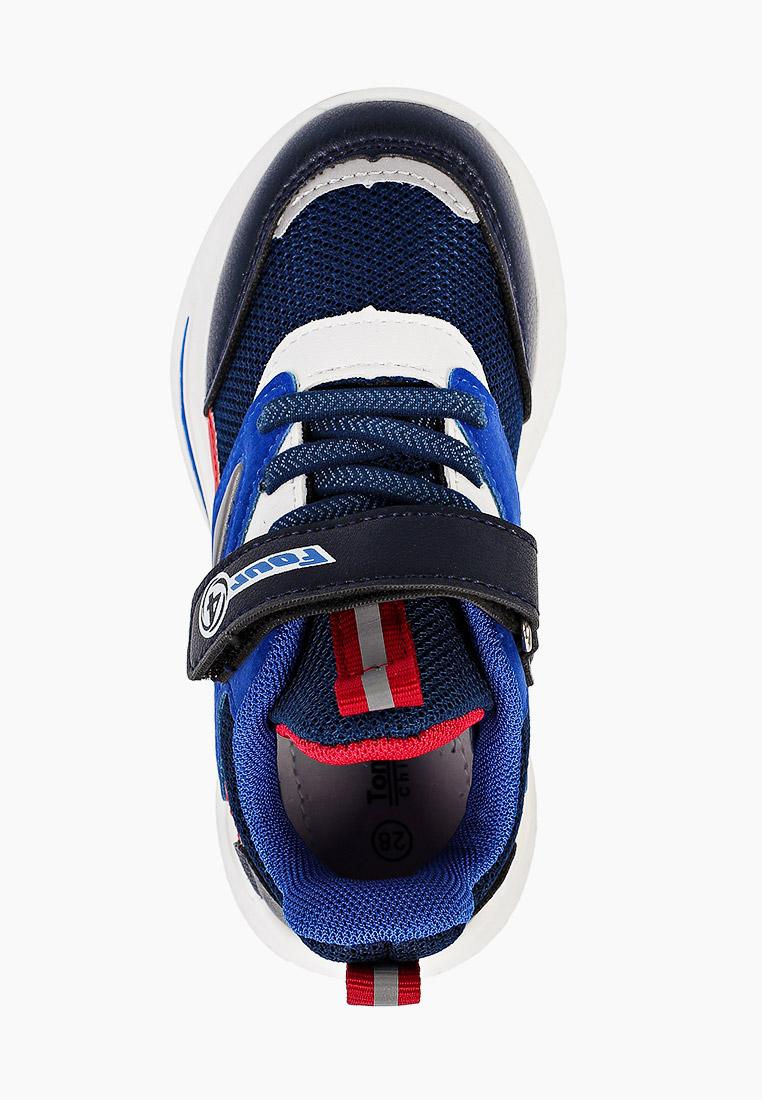 Кроссовки для мальчиков TOM MIKI B-9005-F: изображение 4