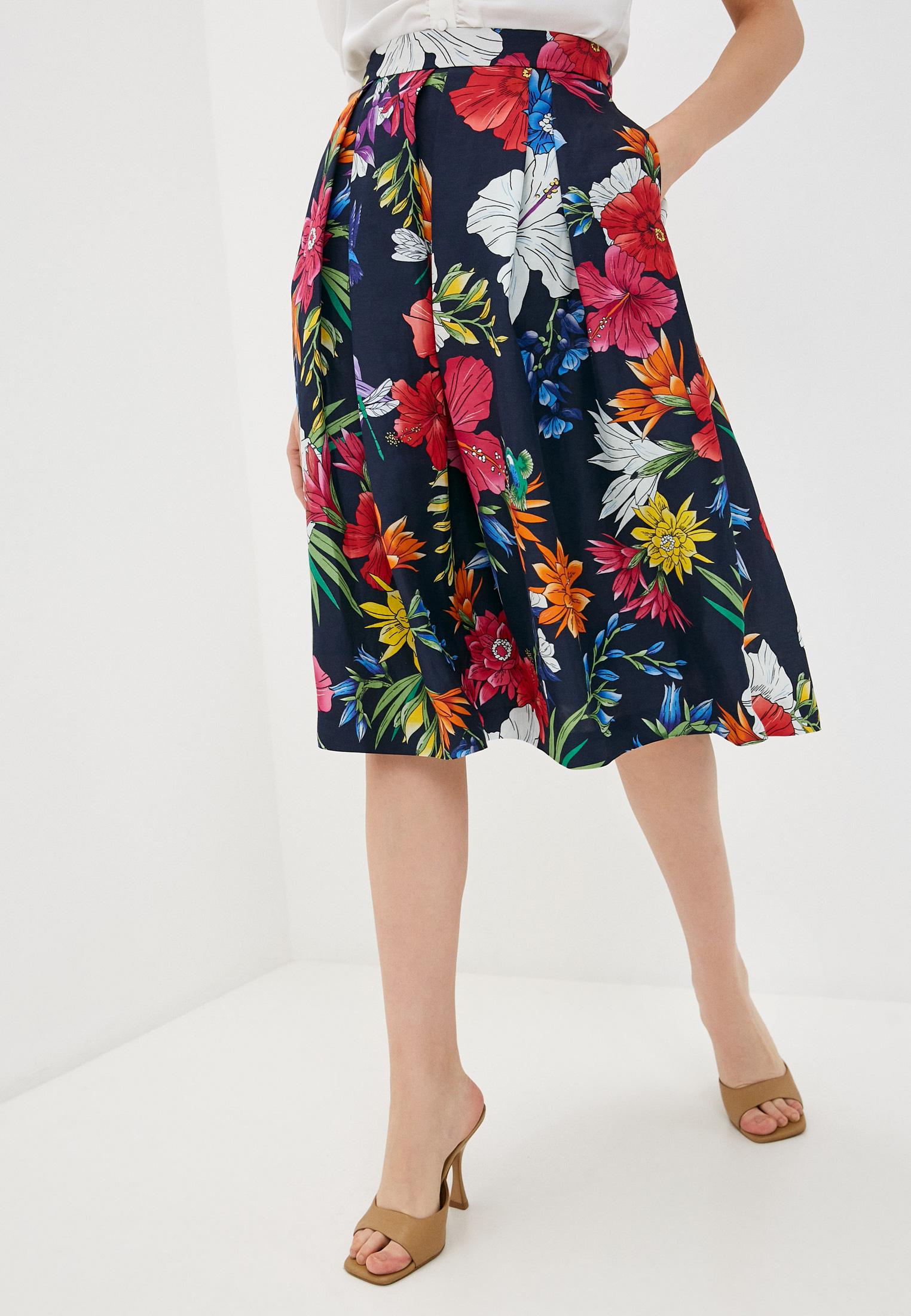 Широкая юбка Gant (Гант) 4401065