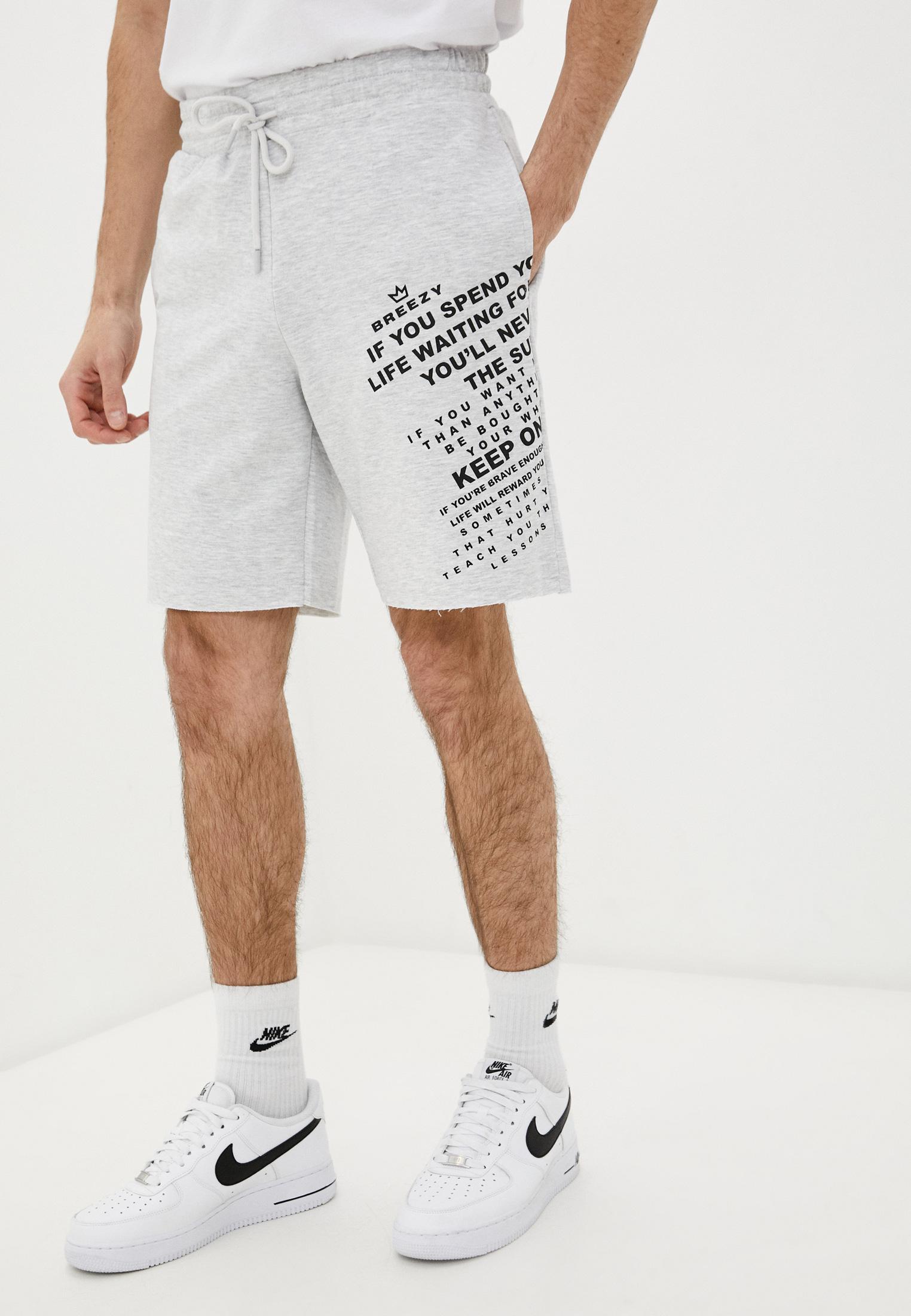 Мужские шорты Dali 20203143
