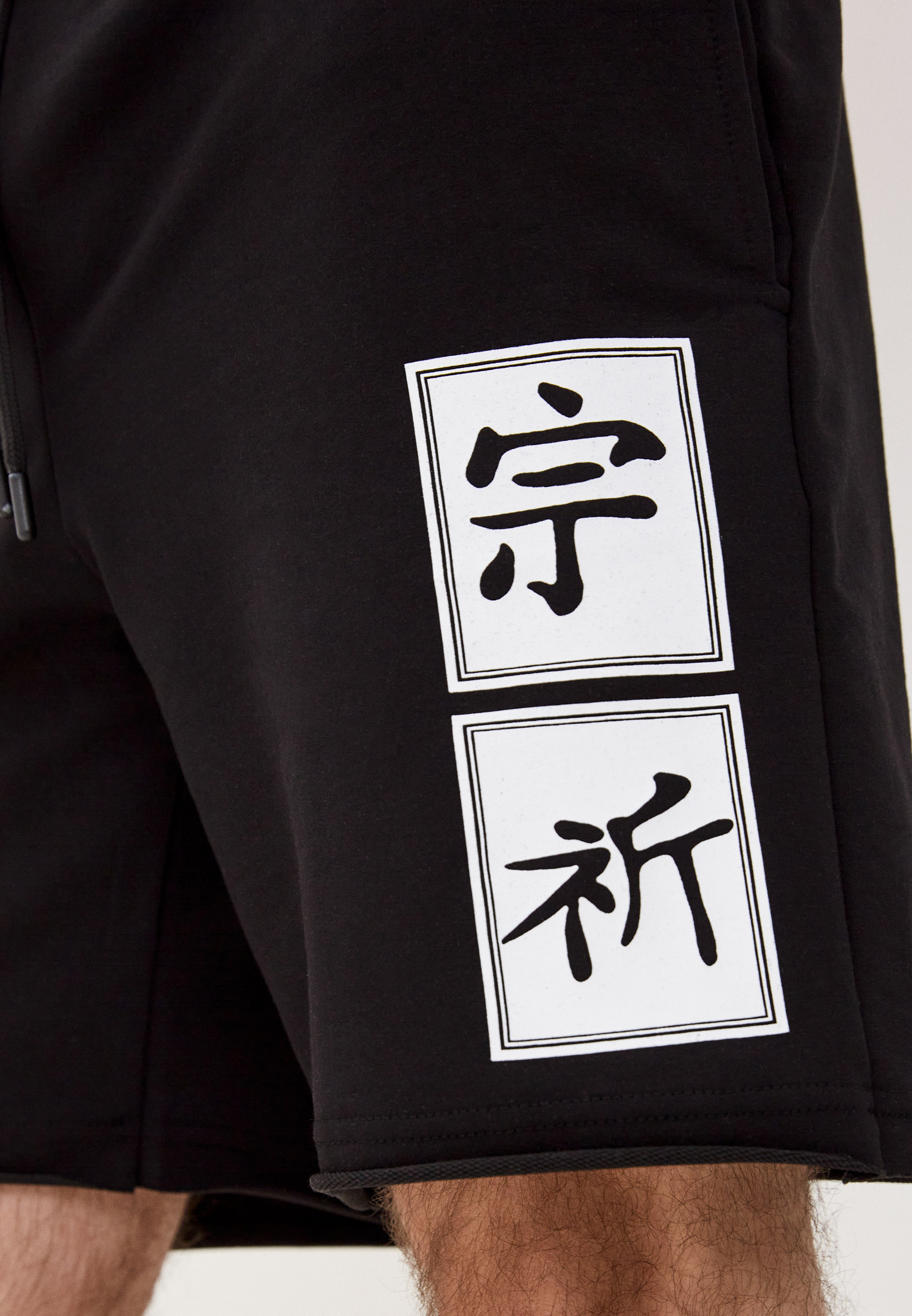 Мужские спортивные шорты Dali 20203147: изображение 4
