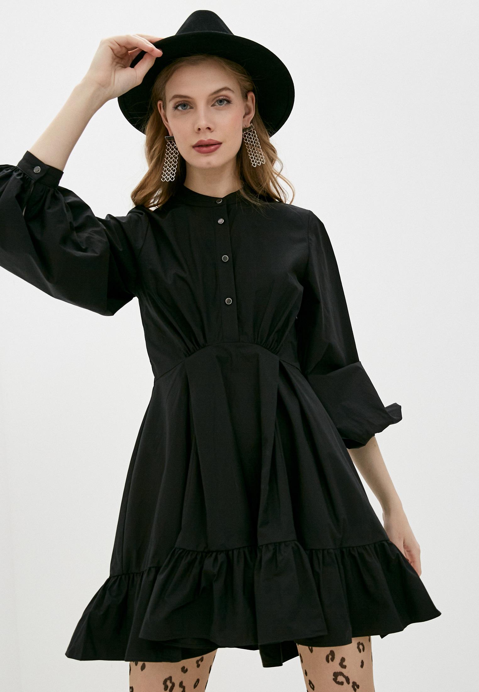 Повседневное платье The Kooples FROB22103K