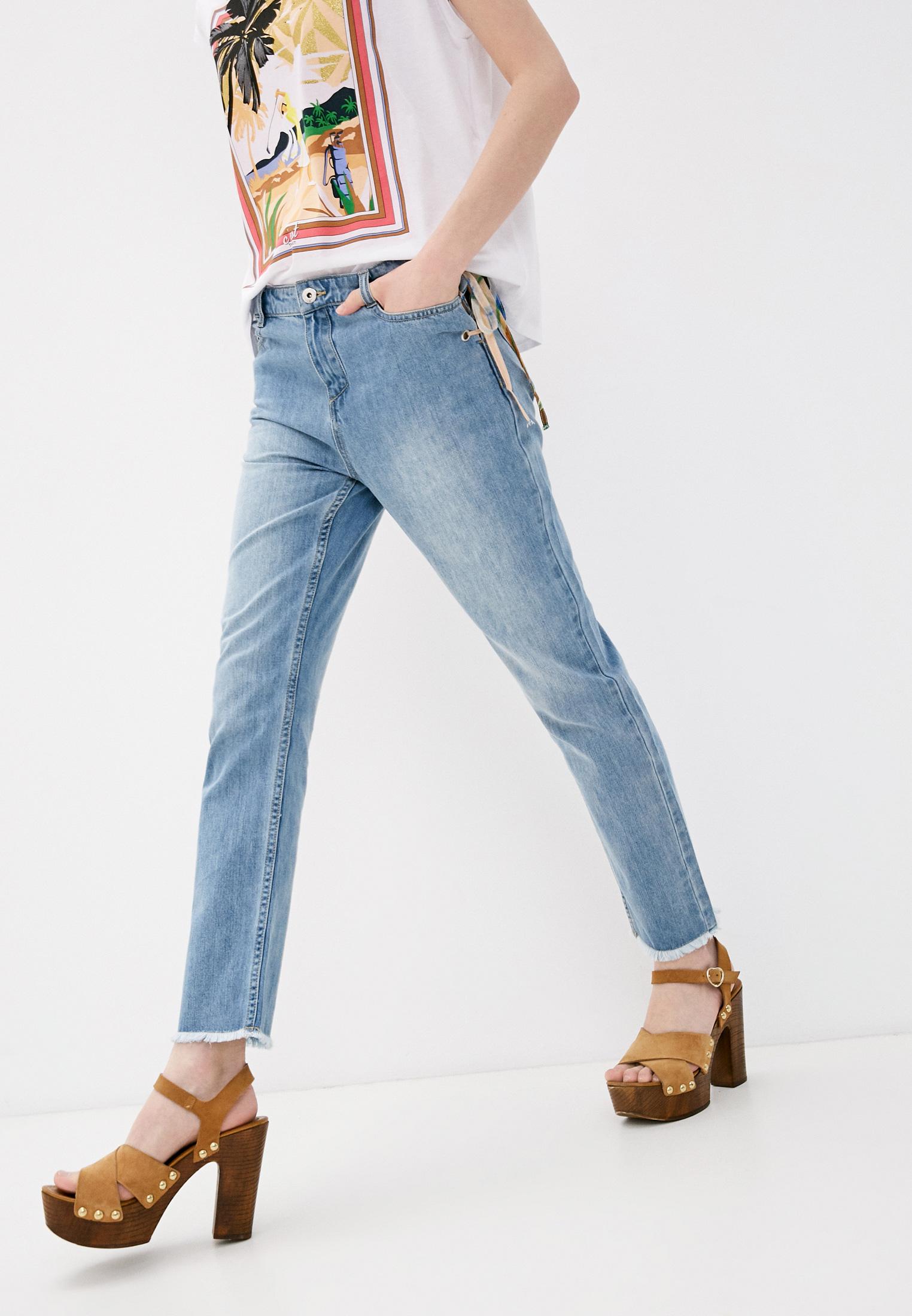 Зауженные джинсы Twinset Milano Джинсы Twinset Milano