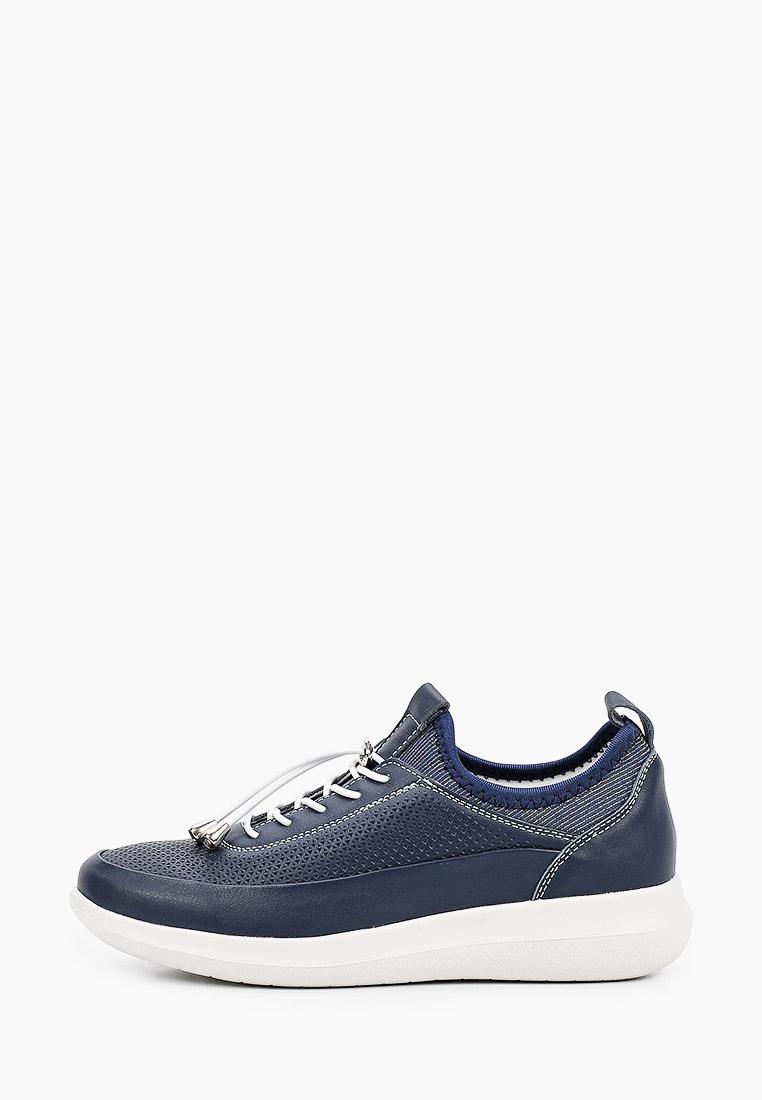 Женские кроссовки La Grandezza F9531-A1G