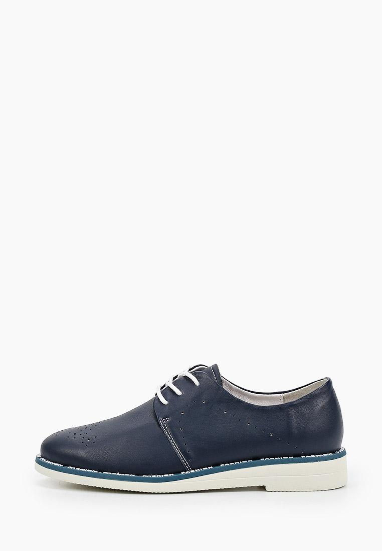 Женские ботинки La Grandezza F9683-A3G