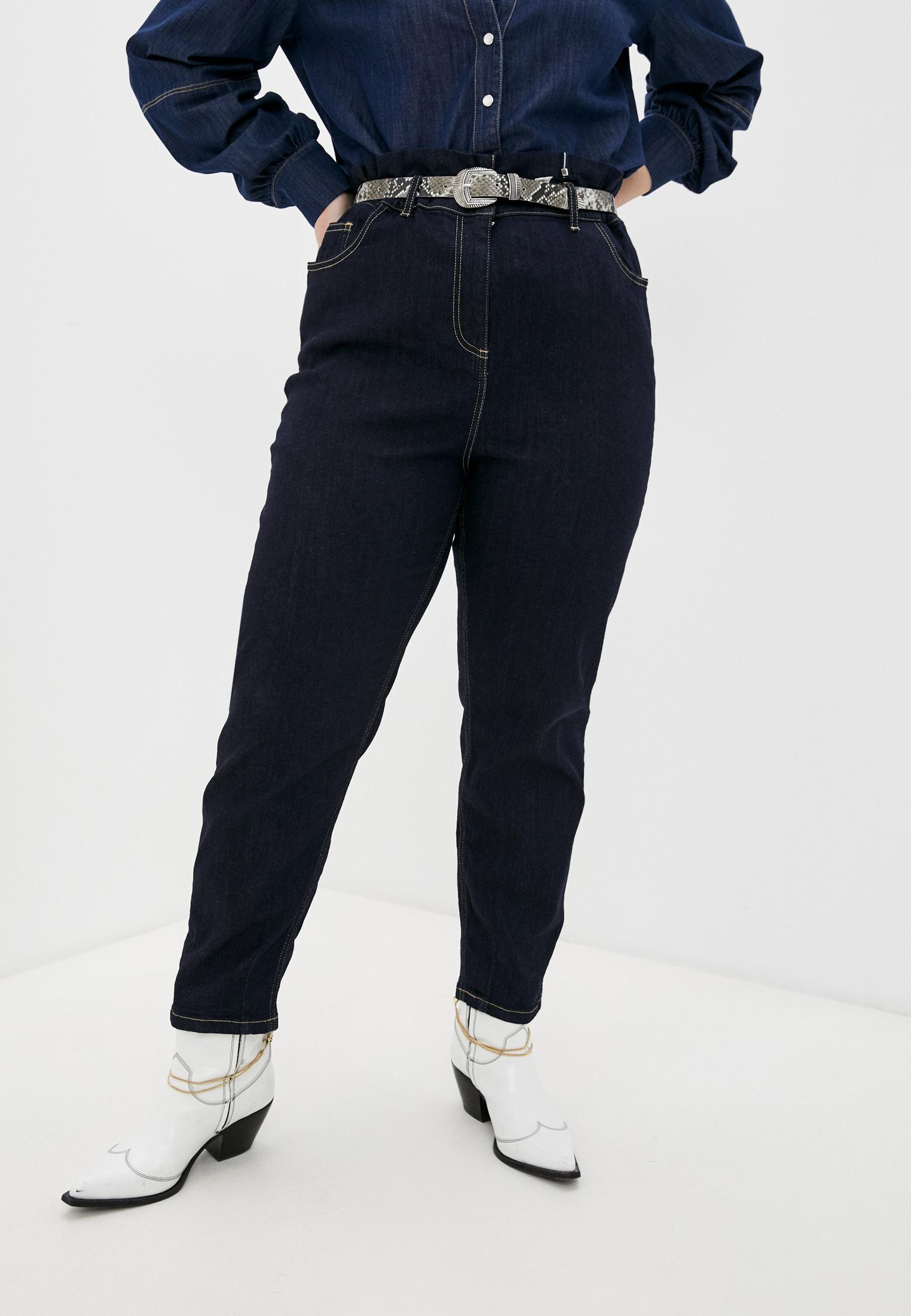 Зауженные джинсы Persona by Marina Rinaldi 1181131