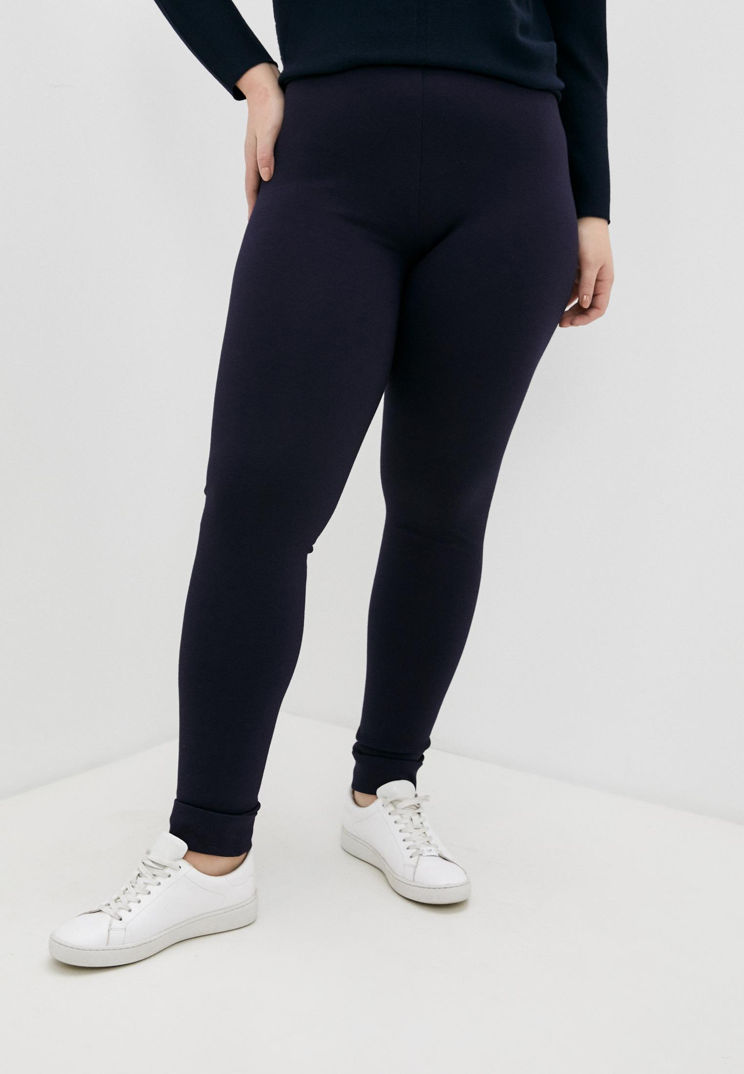 Женские зауженные брюки Marina Rinaldi Sport 5781041