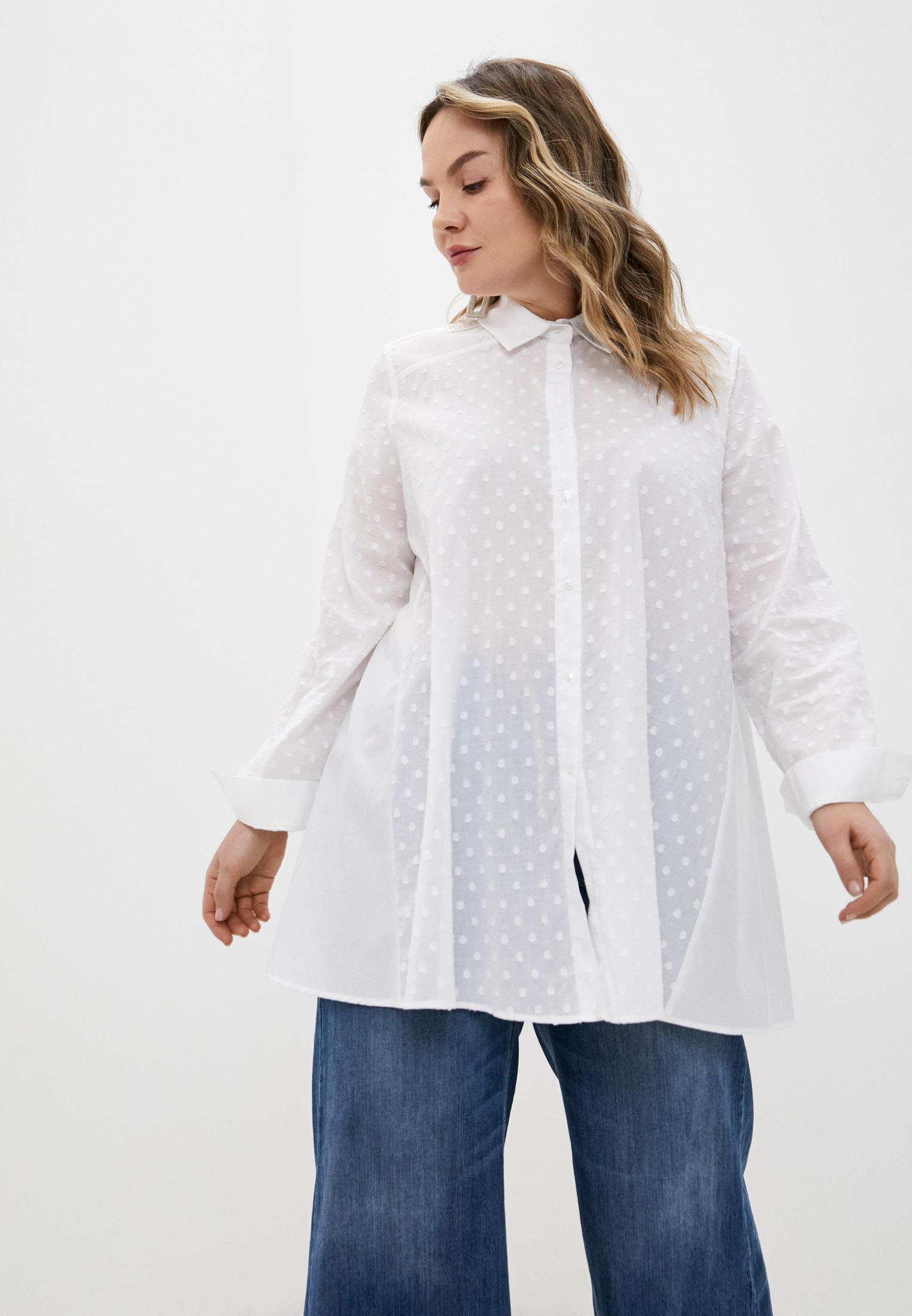 Блуза Persona by Marina Rinaldi 1191191