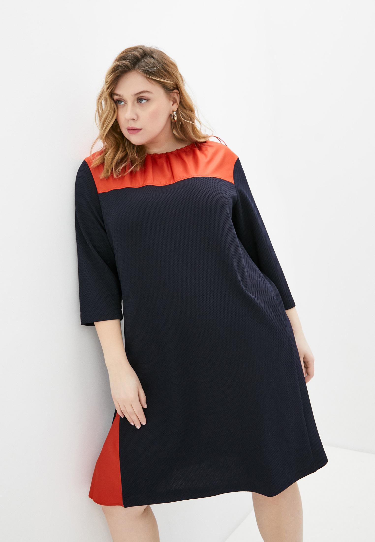 Повседневное платье Persona by Marina Rinaldi 1621071