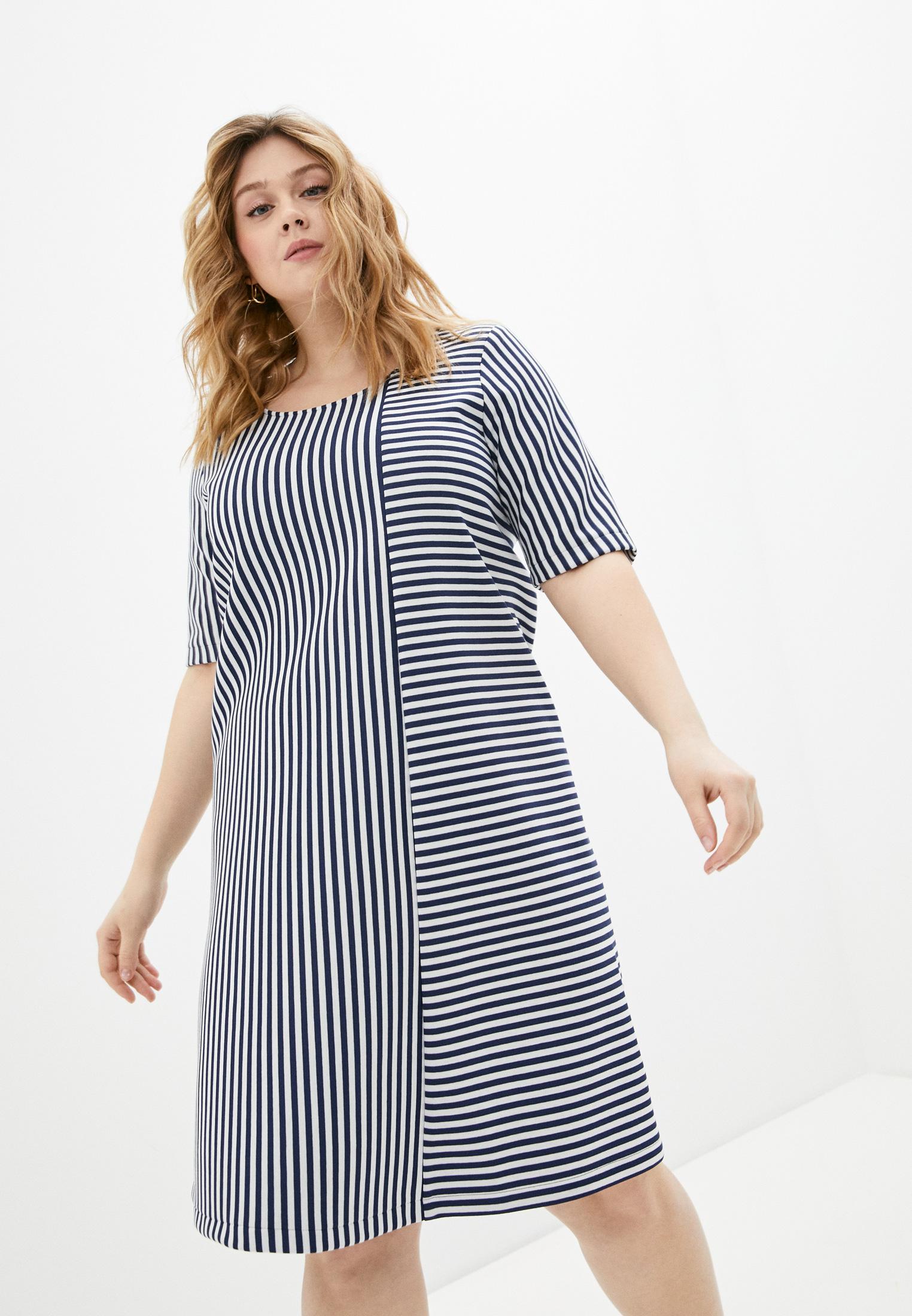 Повседневное платье Persona by Marina Rinaldi 1621181