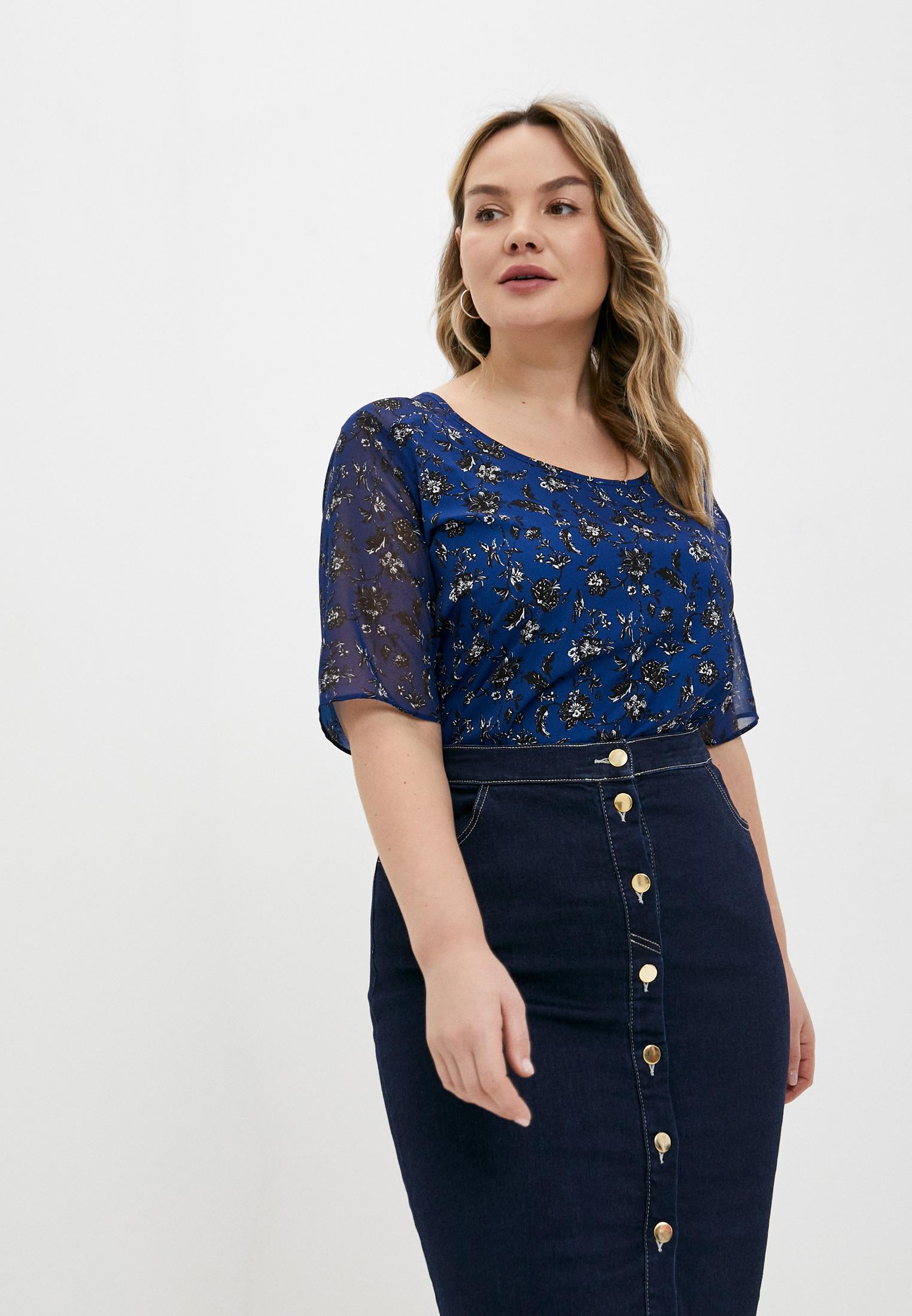 Блуза Persona by Marina Rinaldi 7111061