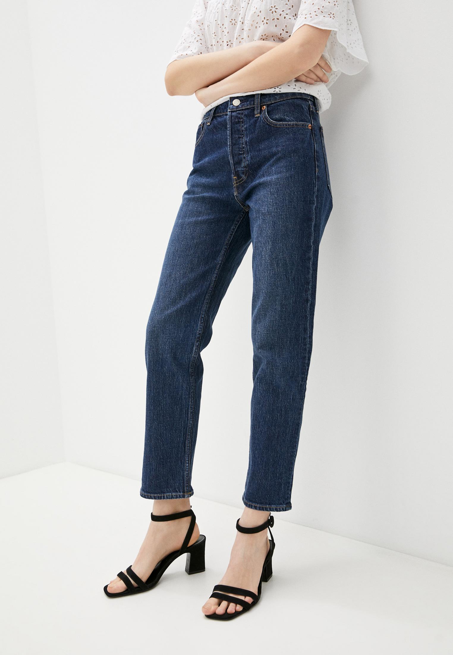 Прямые джинсы Gap 660518