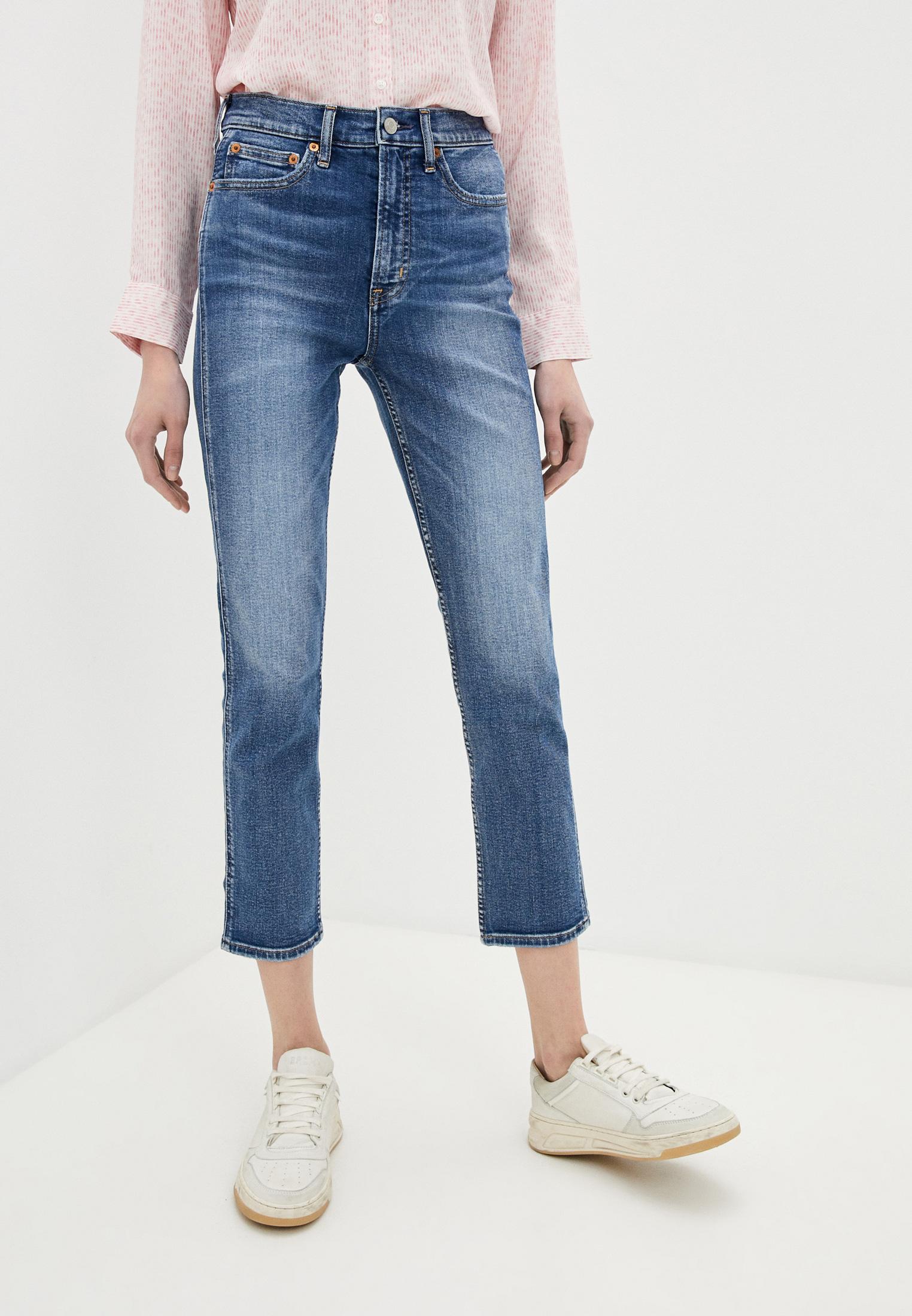 Прямые джинсы Gap 660537